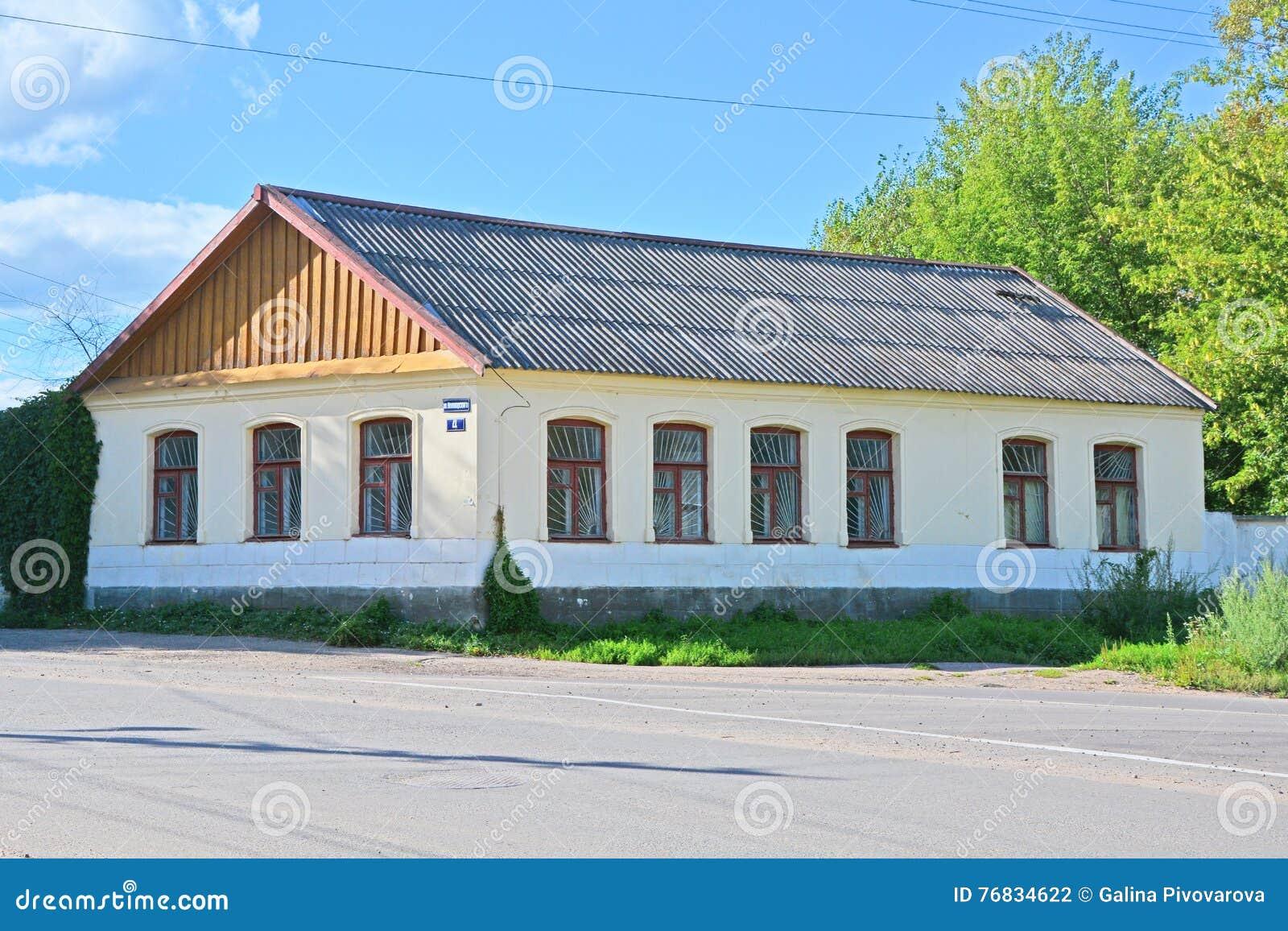 Maison Moderne Sur La Rue De Volodarsky Au Centre De La ...