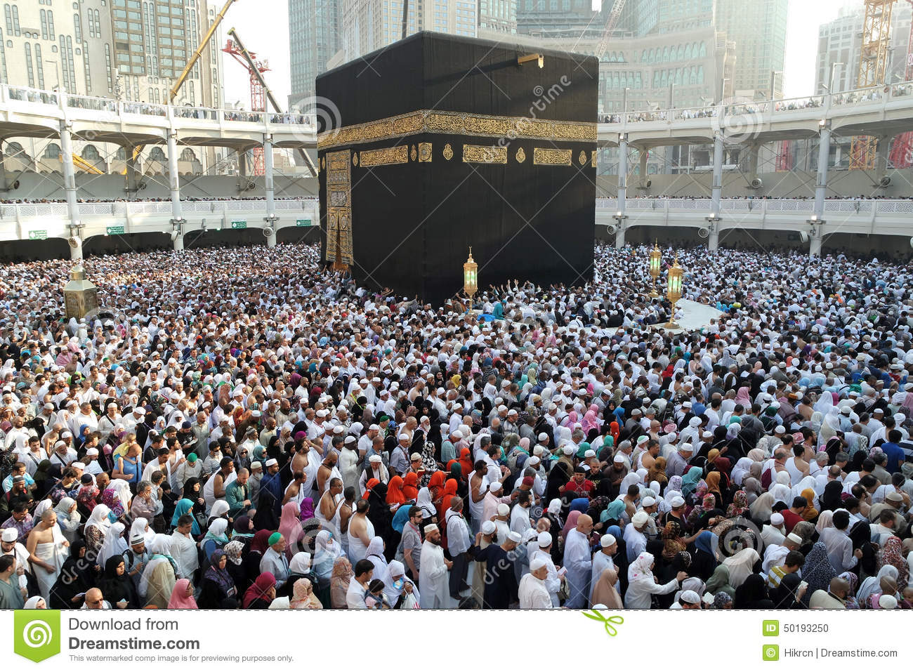 pilgrims knob single muslim girls The hajj - pilgrimage to mecca pilgrimage to mecca overview: one of a muslim's on this first day of the hajj, the pilgrims walk a.