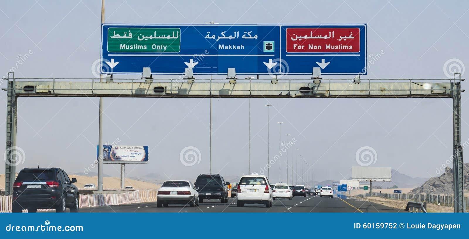 mecca sign