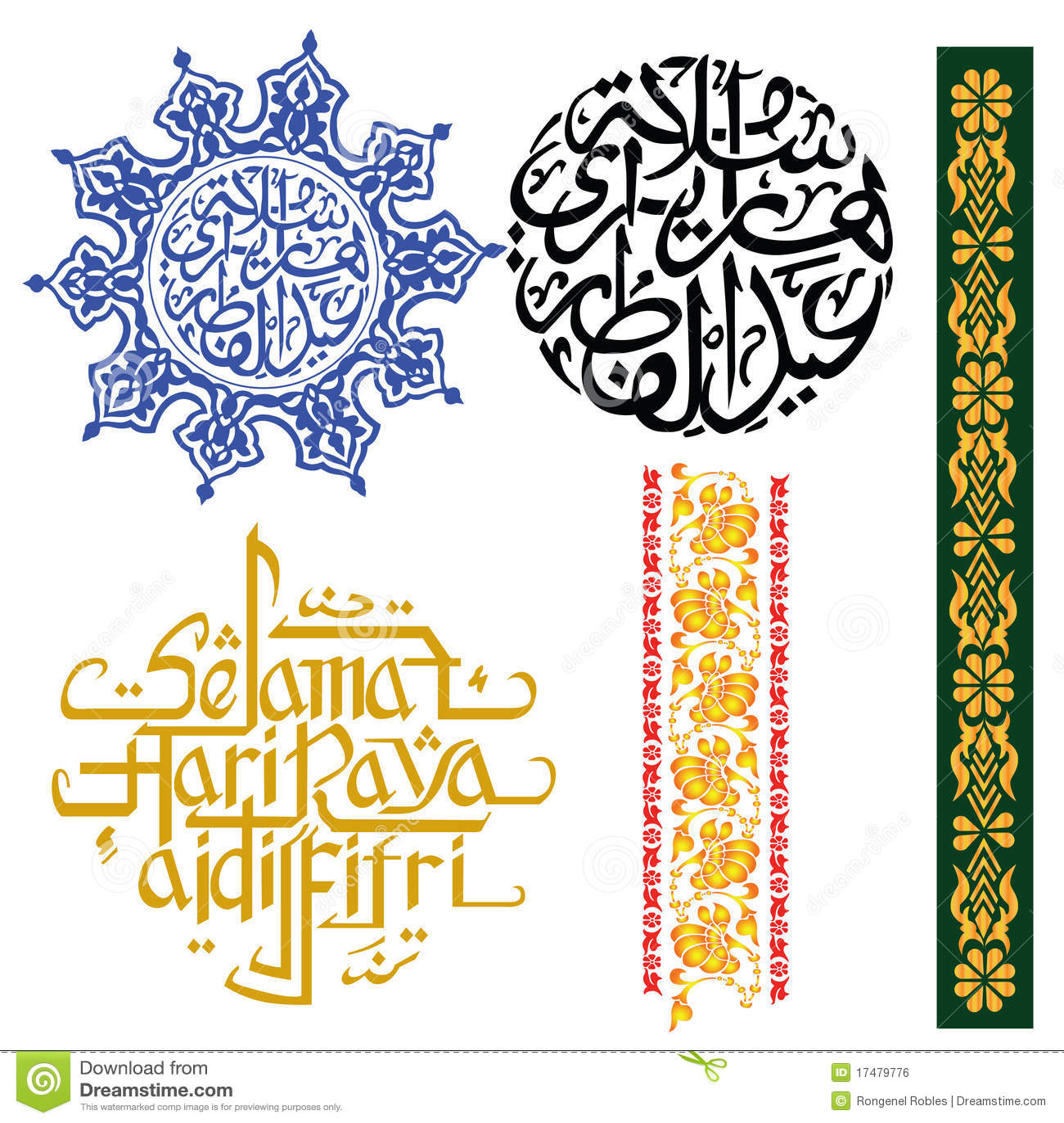 Malay islamic borders stock illustration. Illustration of muslim ...