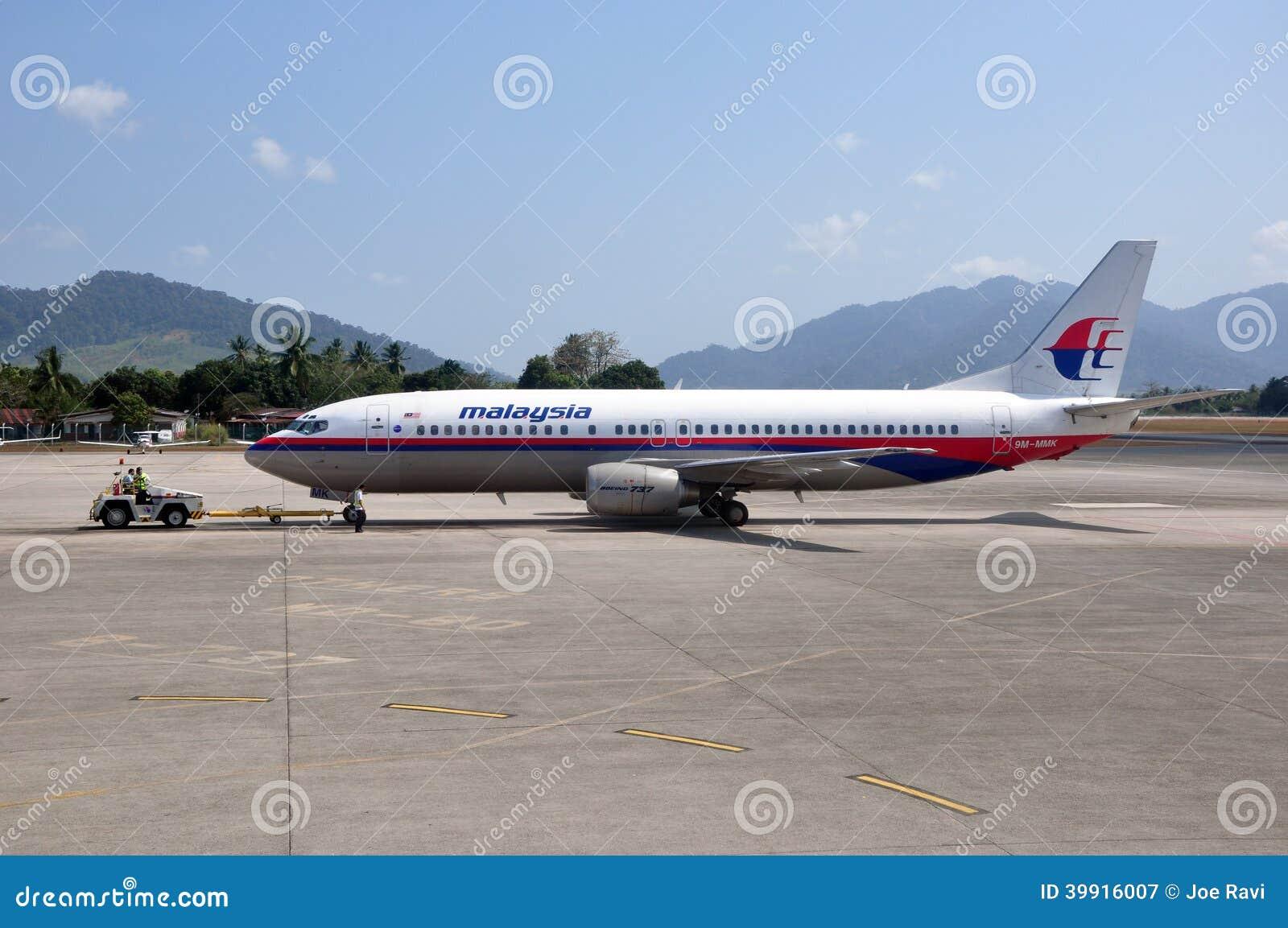 Malaysia Airlines Боинг 737