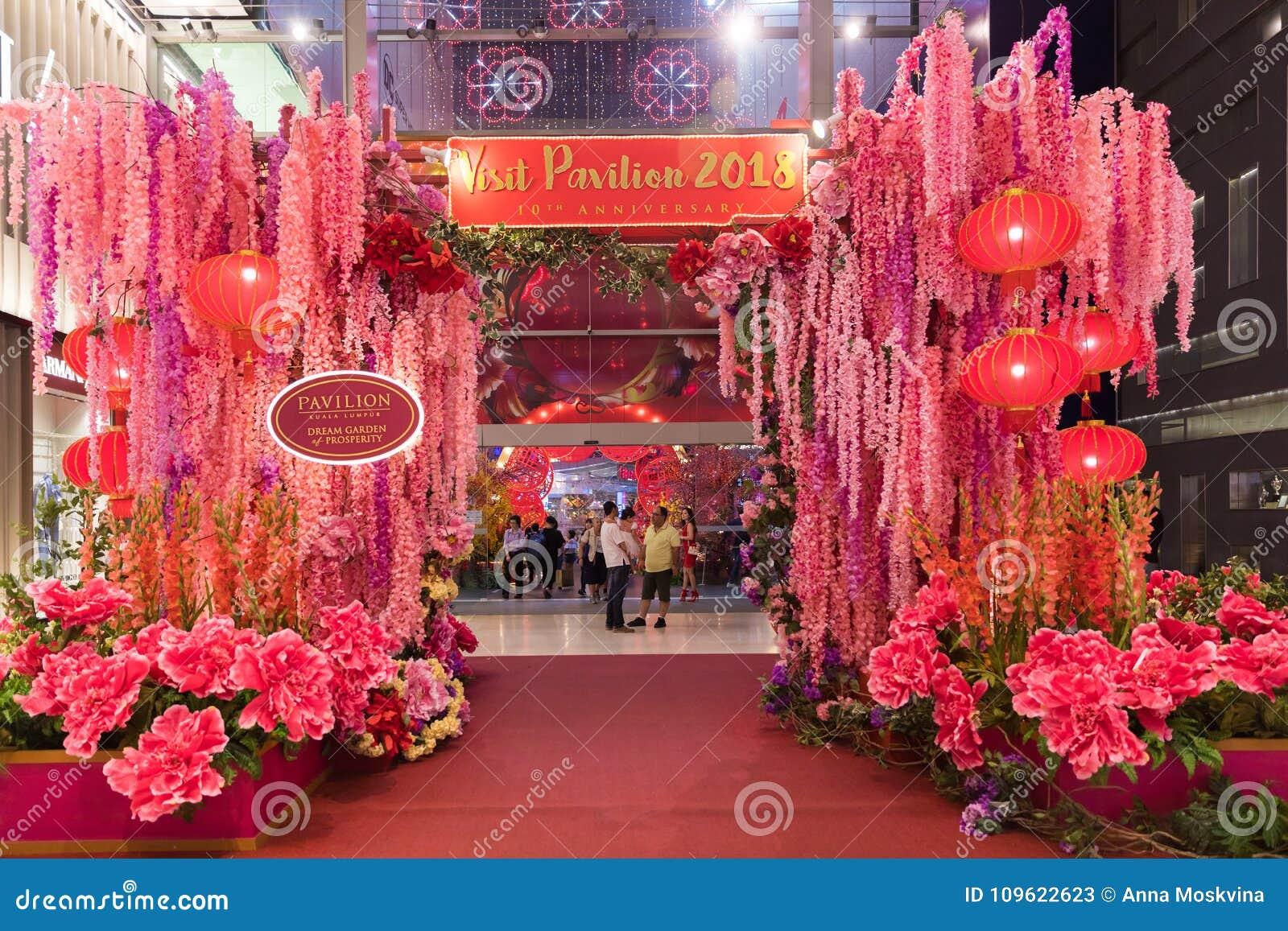Malaysia kuala lumpur 2018 february 05 colourful decoration download comp junglespirit Images