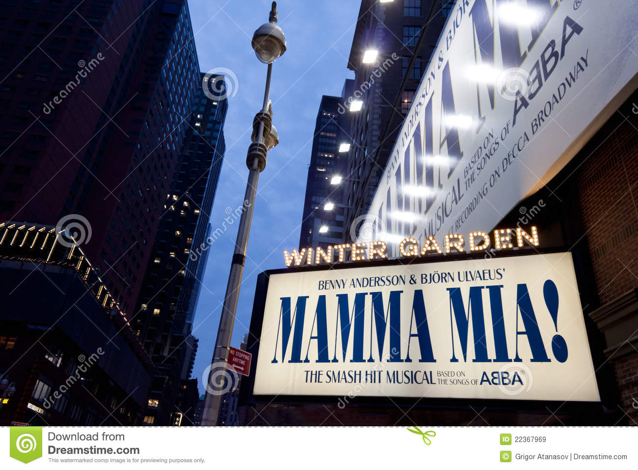 mamma mia on broadway editorial stock image image 22367969
