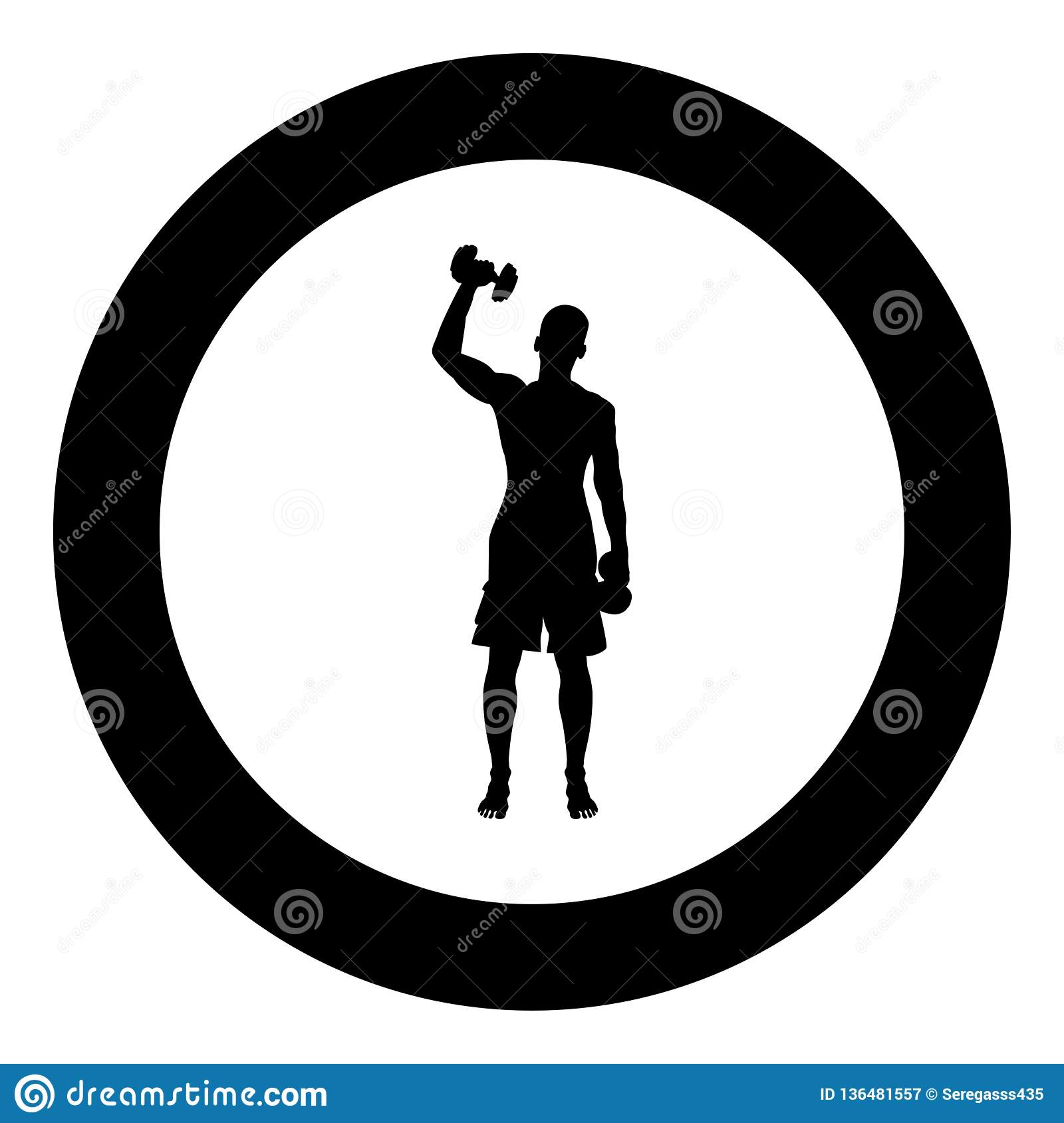 Wall Clock Basketball Fitness Silhouette