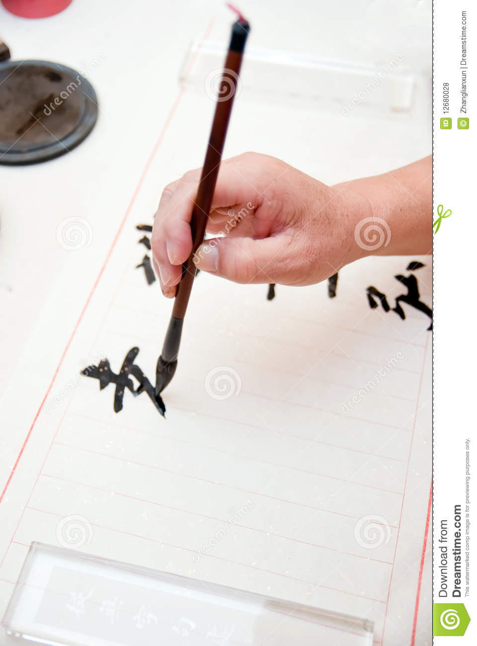 chinese writing calligraphy