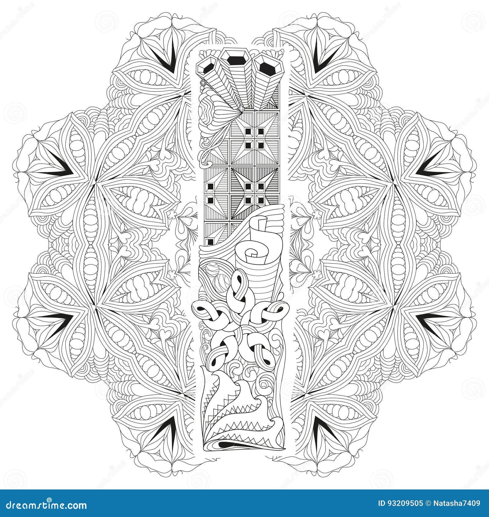Mandala Con La Letra I Para Colorear Zentangle Decorativo Del Vector