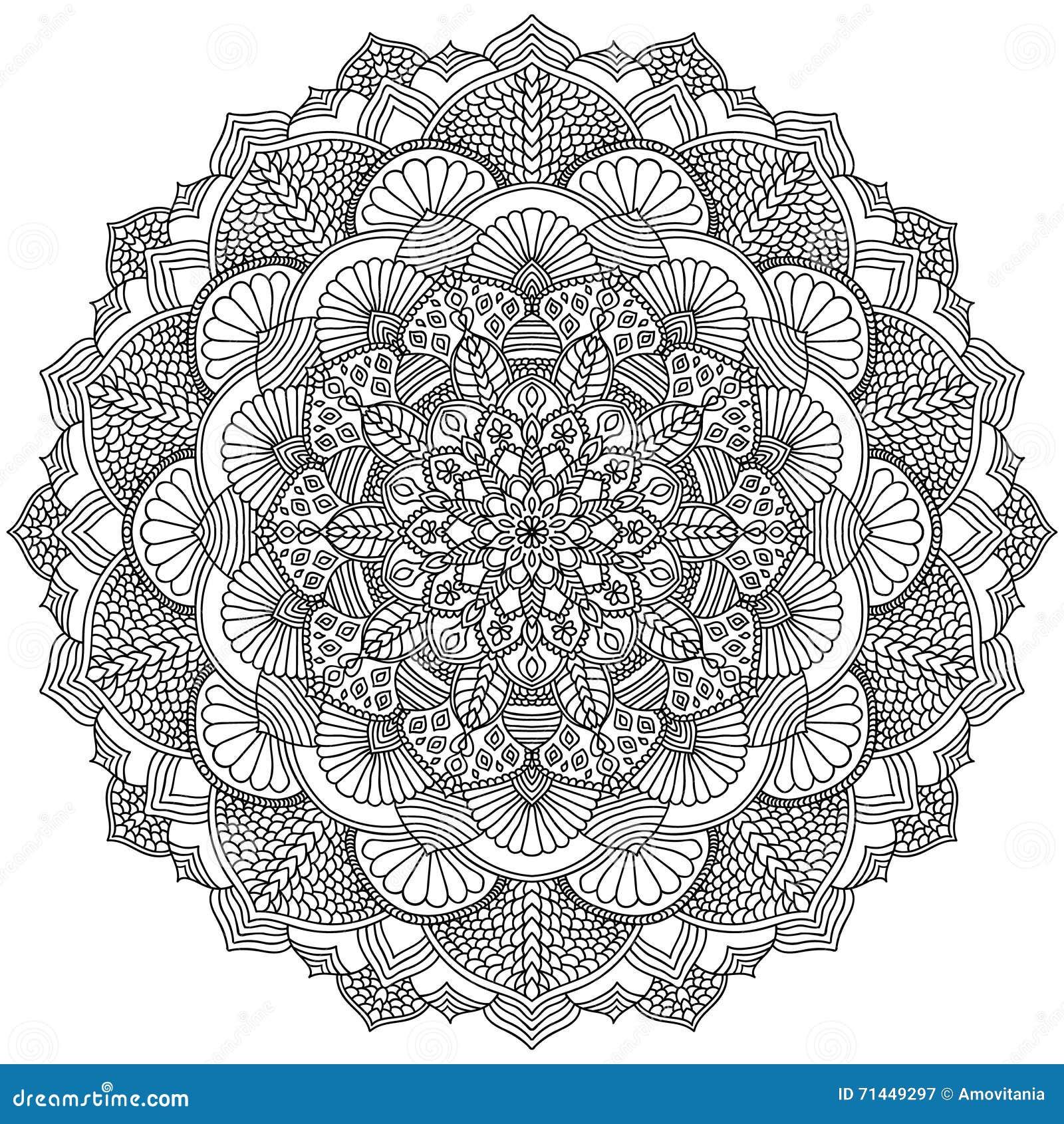 Mandala Negra Compleja Para Colorear Ilustración del Vector ...