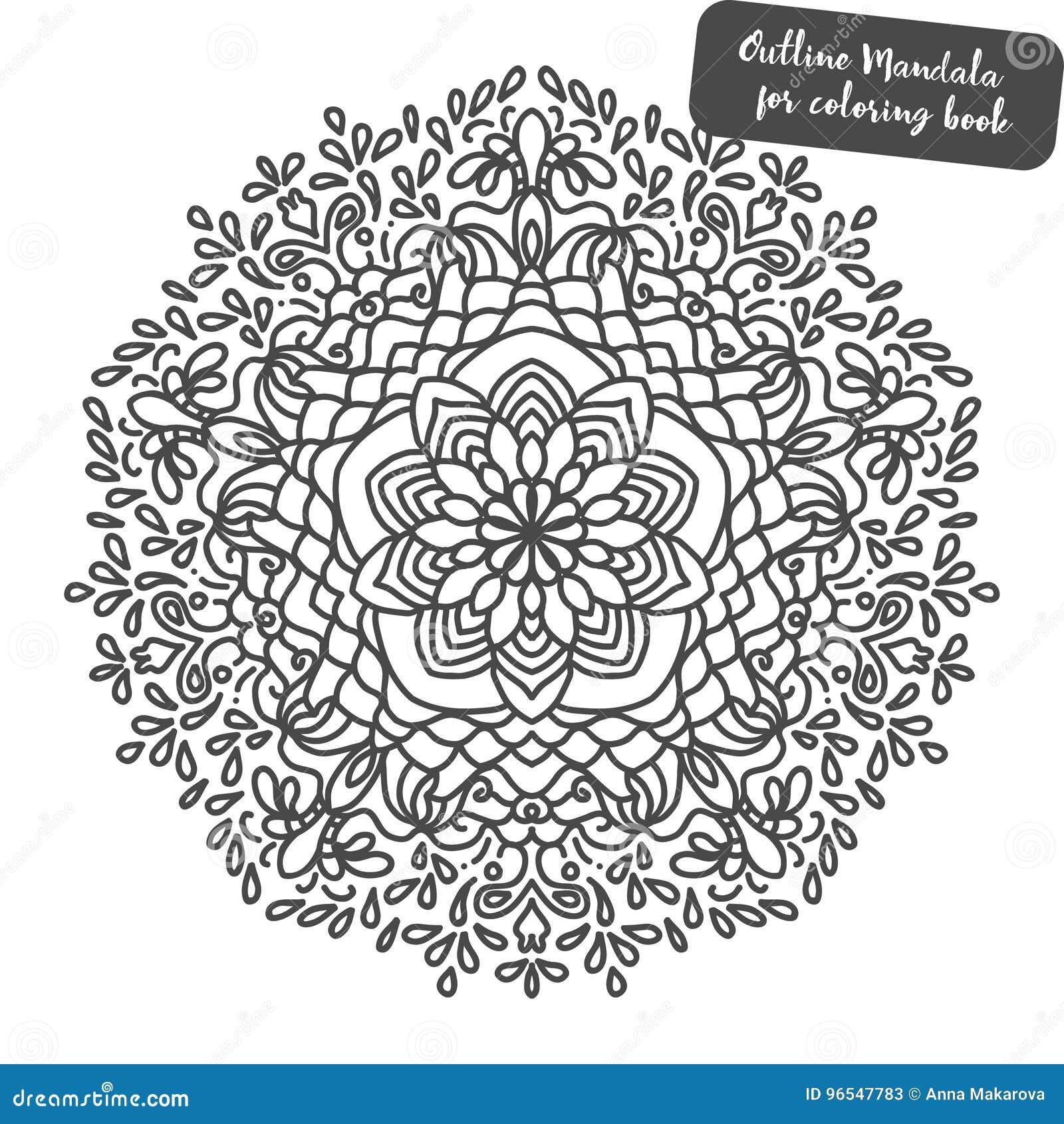 Coloriage Anti Stress Indien.Mandala Pages De Livre De Coloriage Medaillon Antistress
