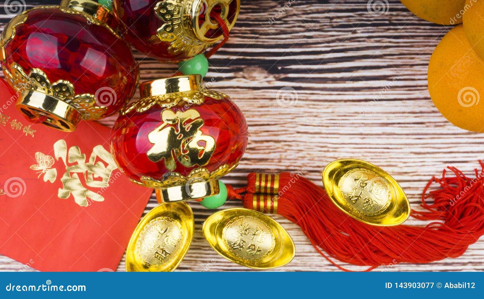 Mandarin Orange, Red Envelopes, Lantern And Gold Ingots ...
