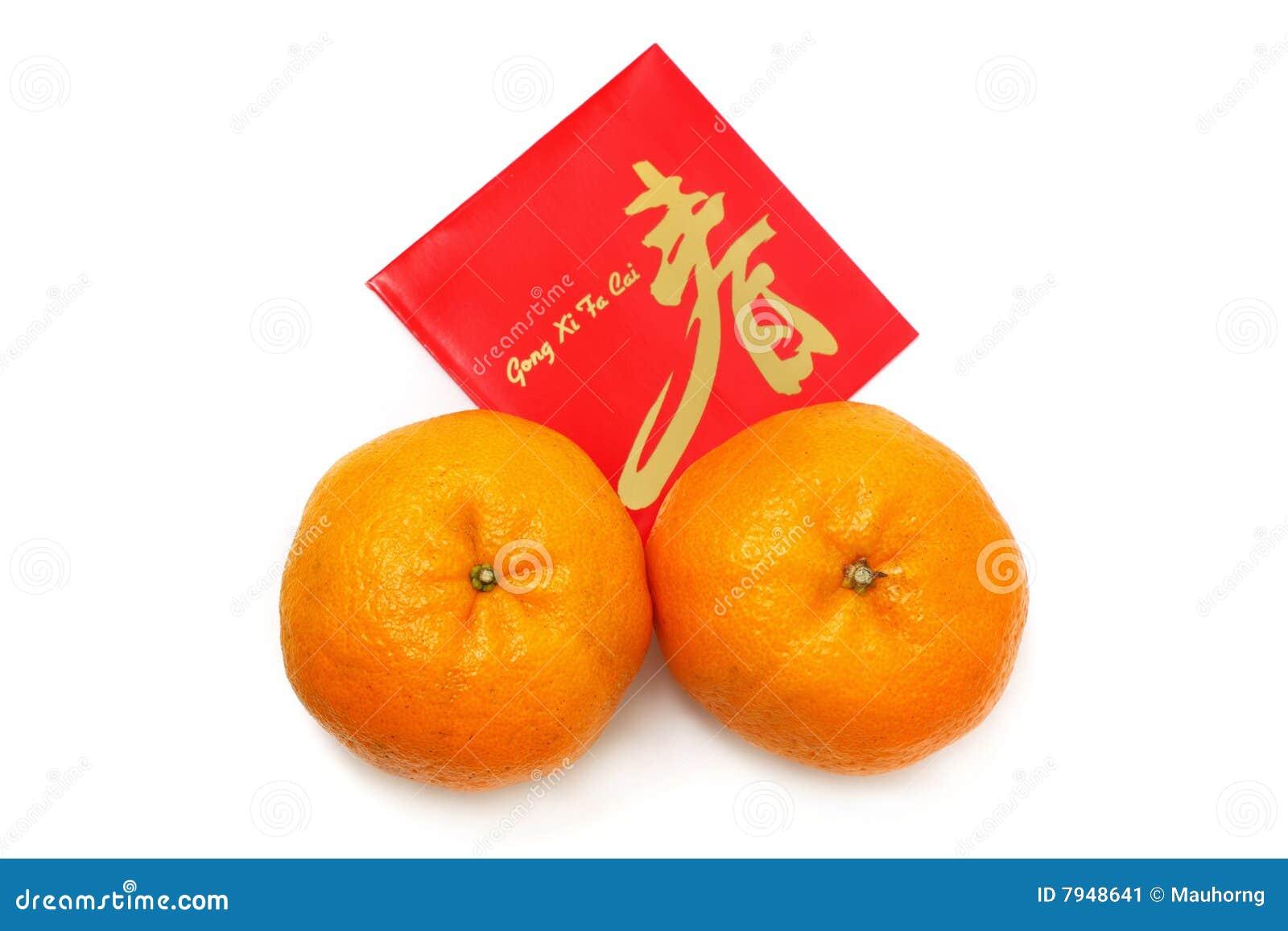 Mandarin Orange And Red Packet Stock Image - Image: 7948641