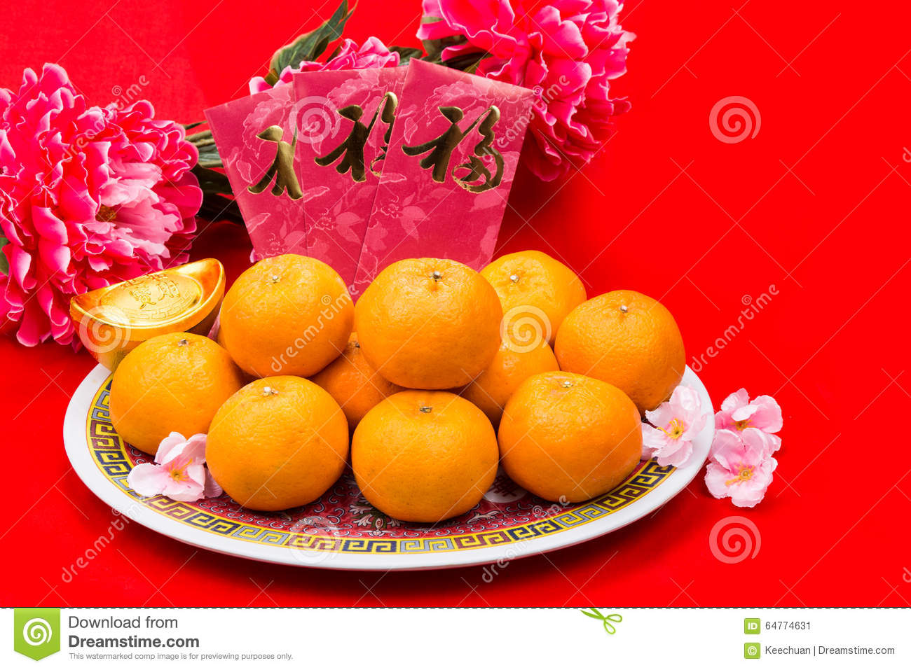 Mandarin Oranges And Red Packets With Chinese Good Luck Characte