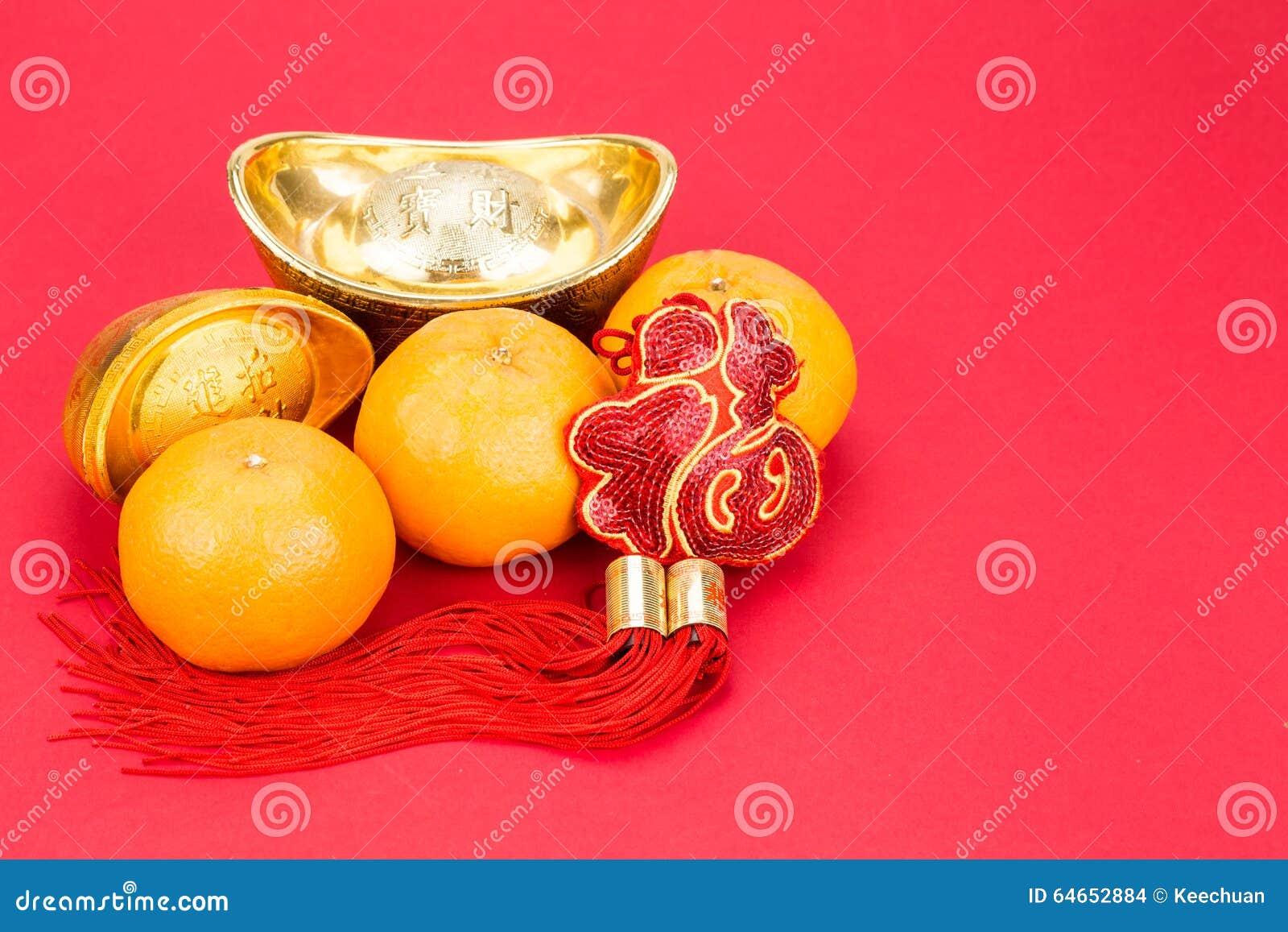 Mandarinen, Goldnuggets, Rote Pakete, Chinesisches Gutes Glück C ...
