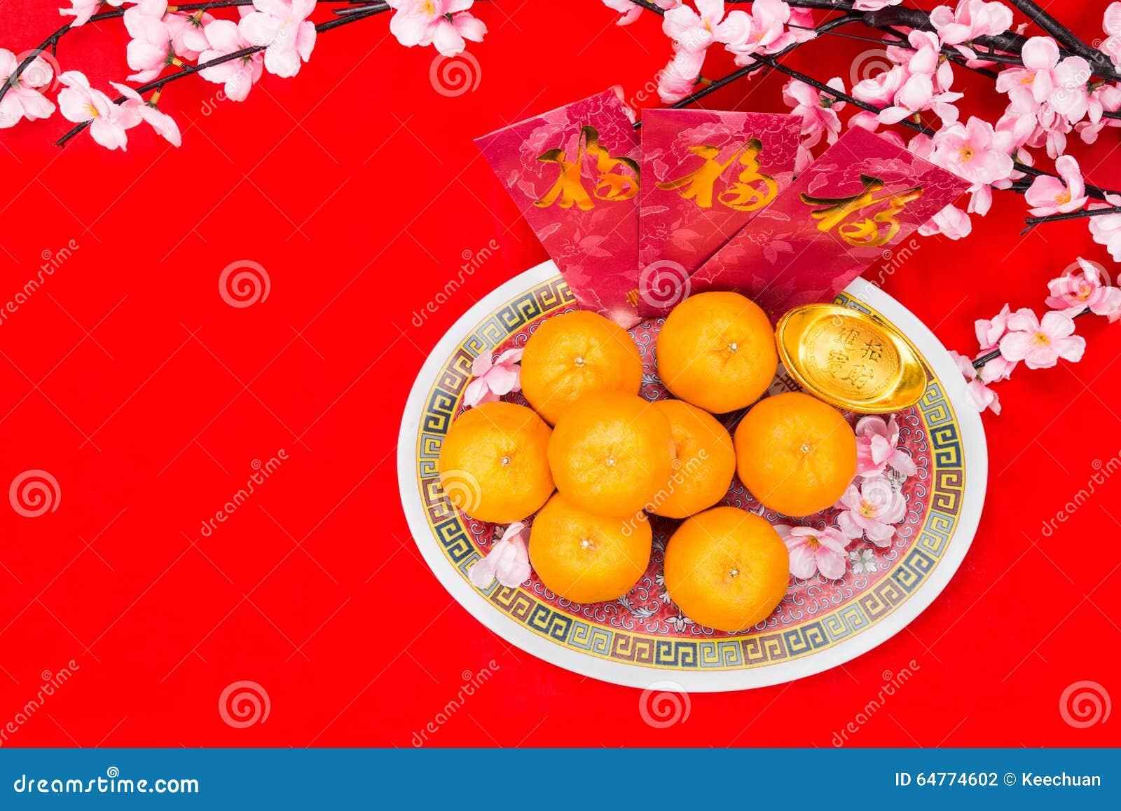 Mandarinen Und Rote Pakete Mit Chinesischem Gutes Glück Characte ...