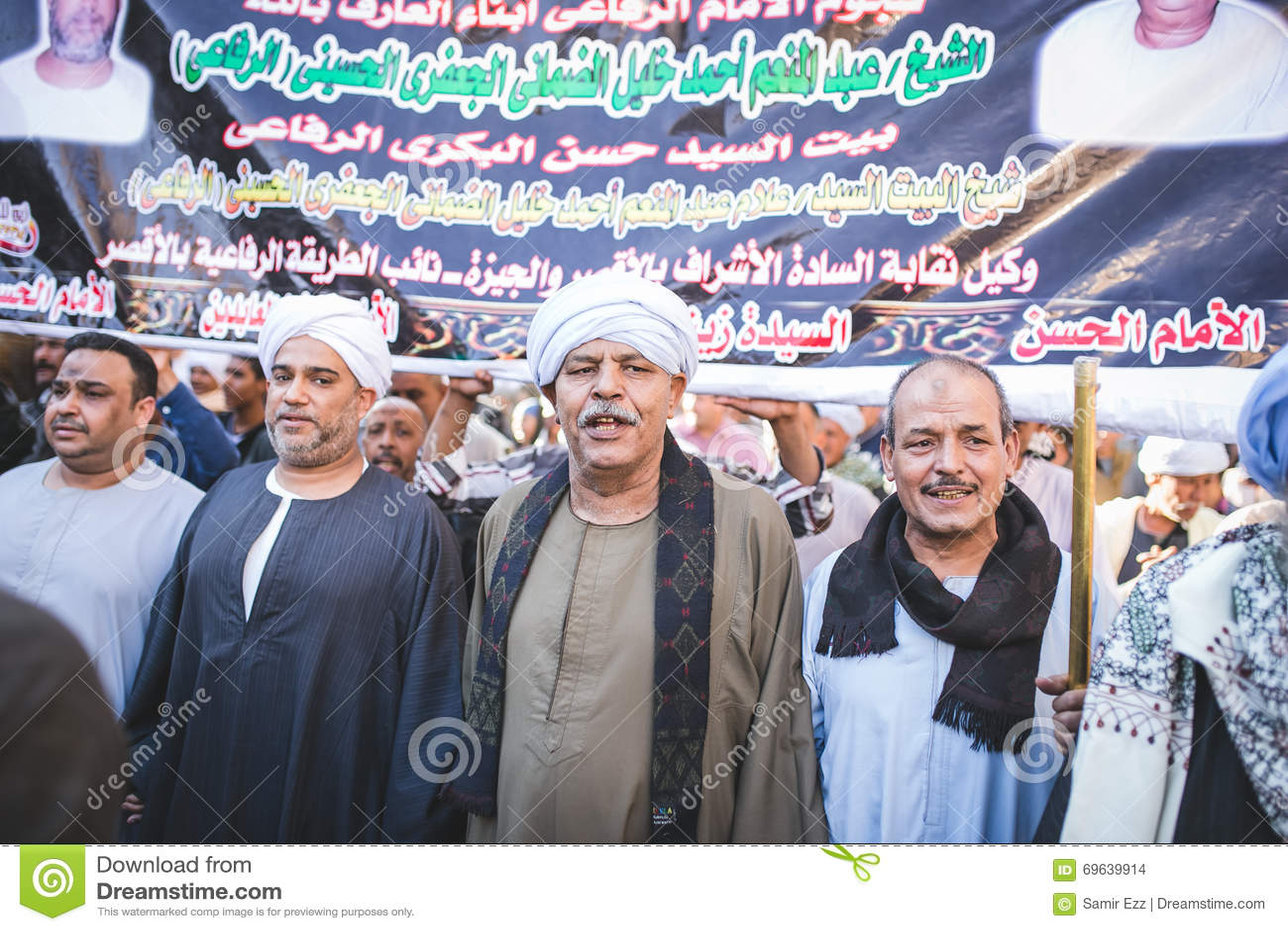 Maneira Rifai Sufi Egito das celebrações