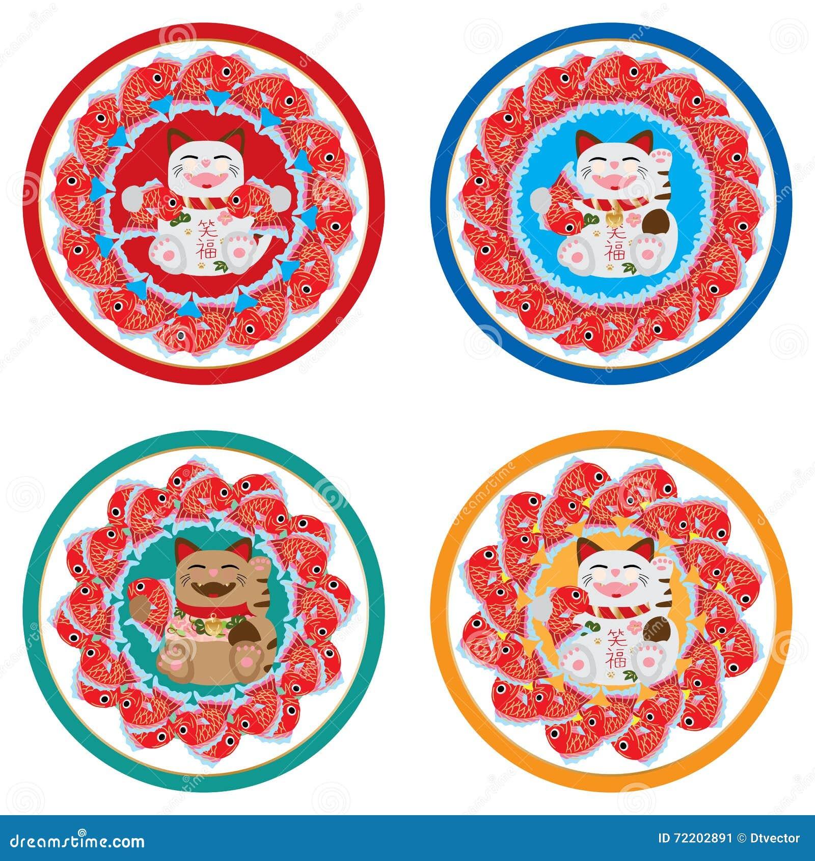 Maneki koi circle set stock image. Image of culture, food - 72202891