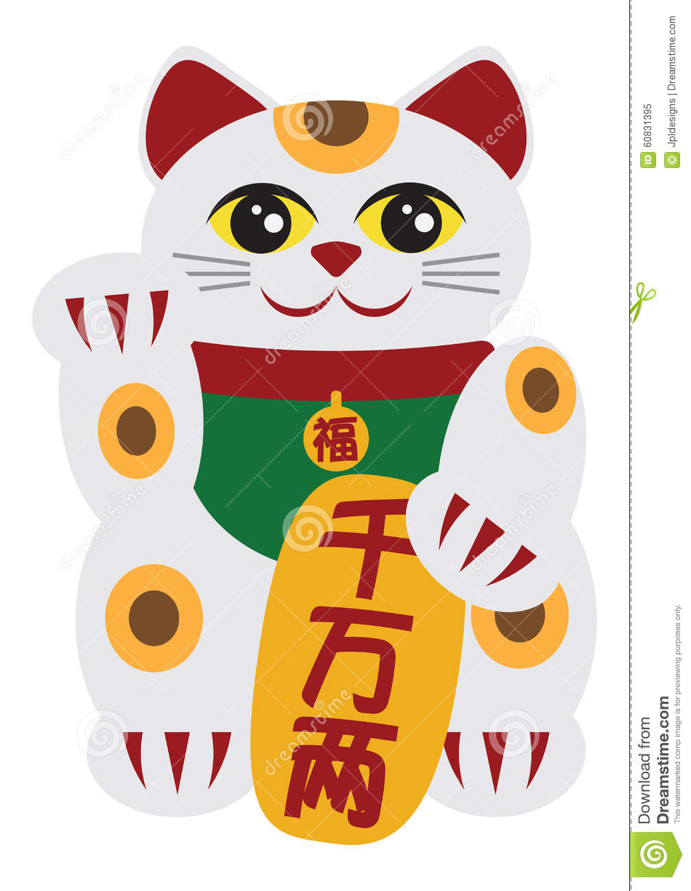 With asian prosperity cat