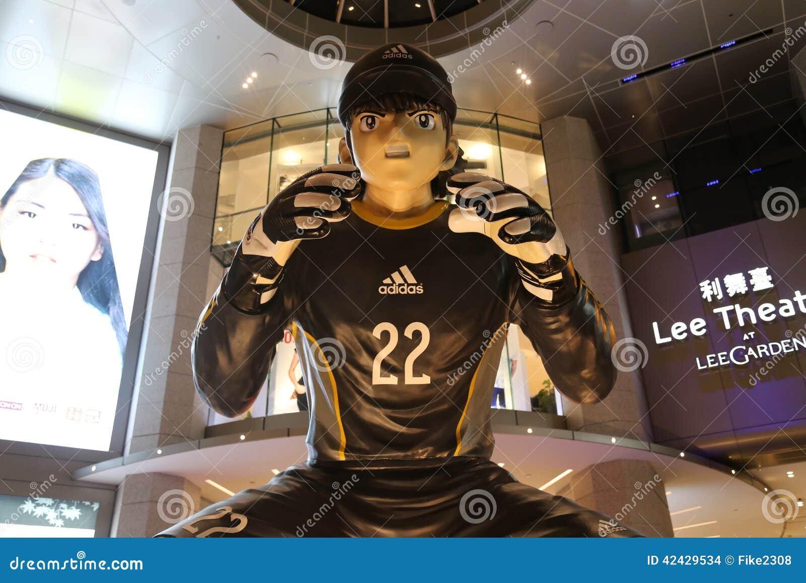 Manga Soccer Player Statue grande