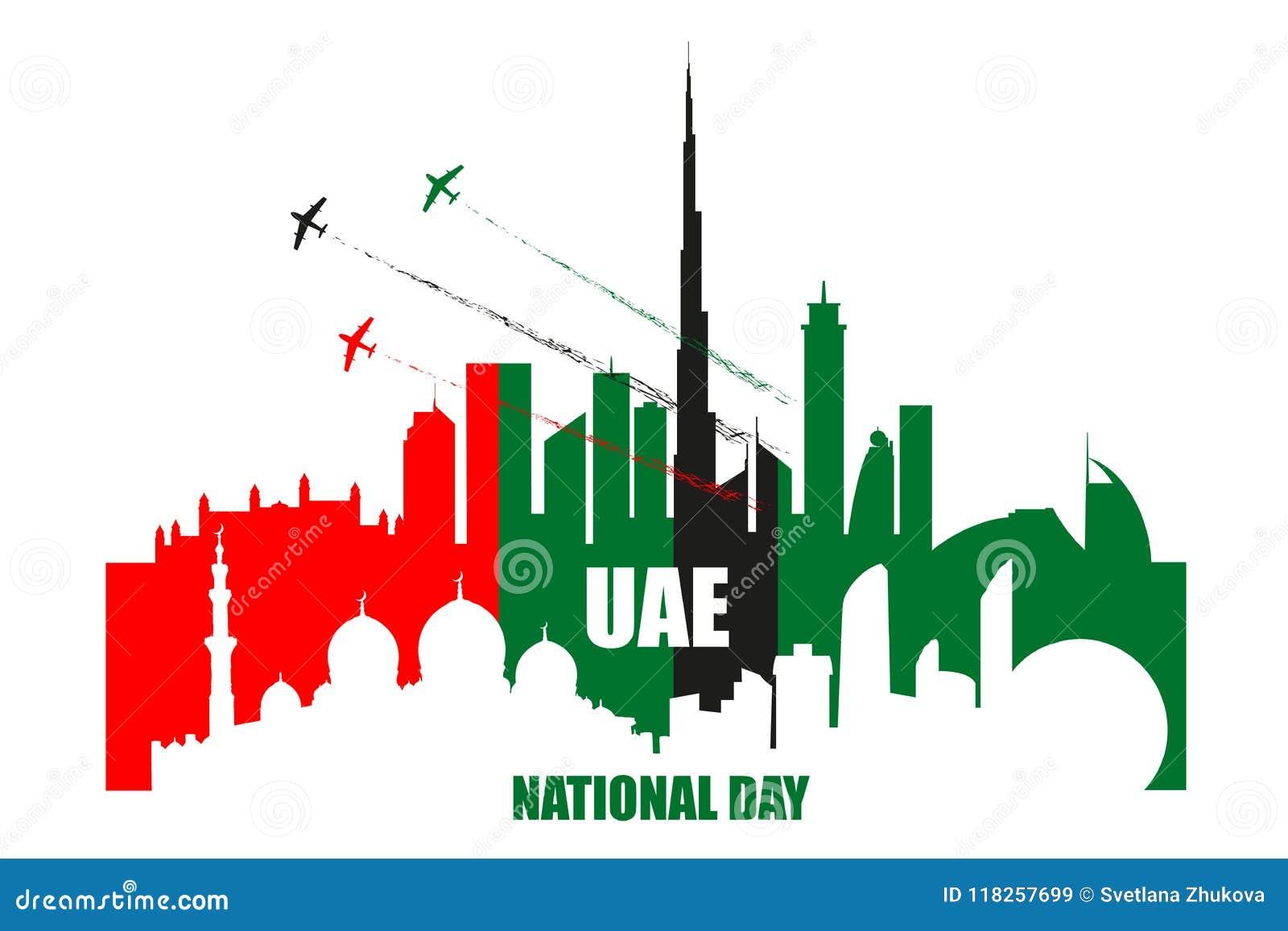 Manifesto di festa nazionale dei UAE con i punti di riferimento, siluette dei grattacieli