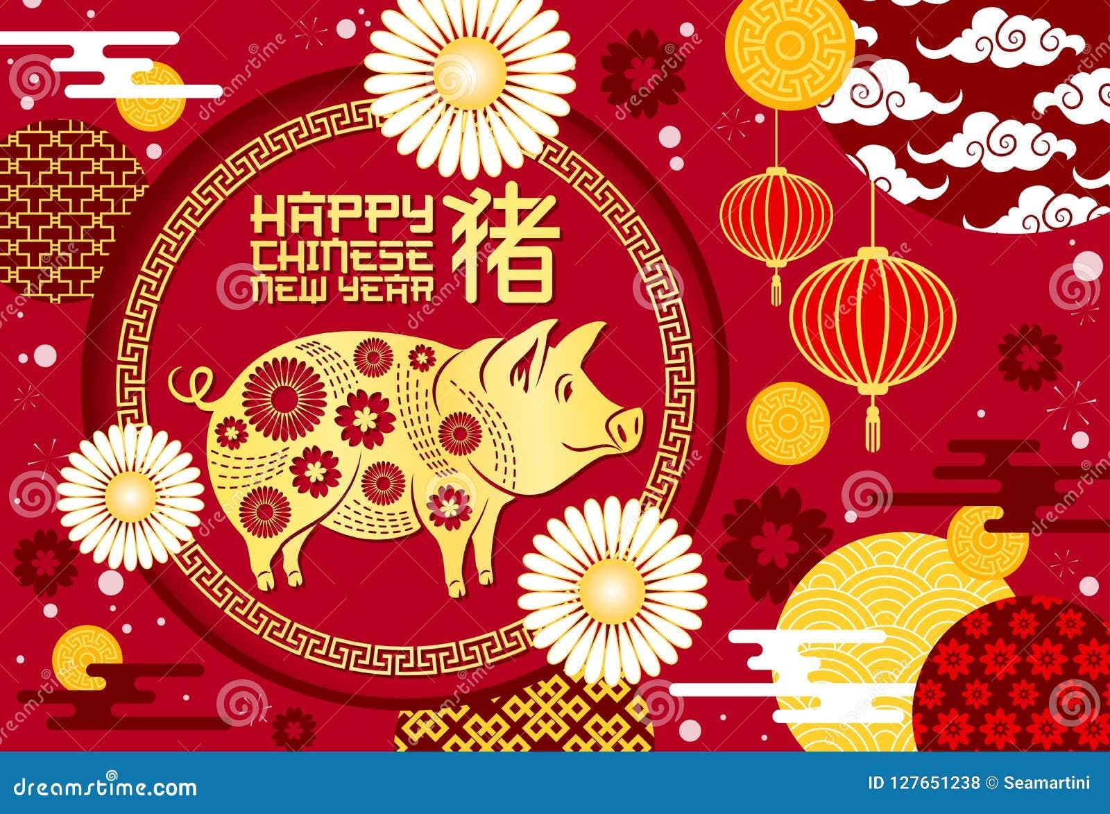 Calendario Zodiaco.Manifesto Festivo Del Nuovo Anno Cinese Con L Animale Dello