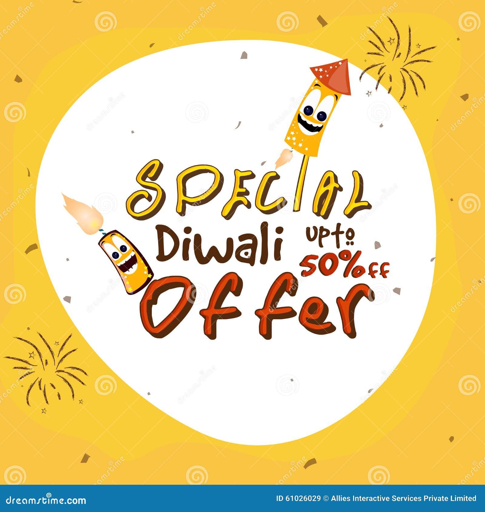 Manifesto o insegna di vendita per la celebrazione felice di Diwali