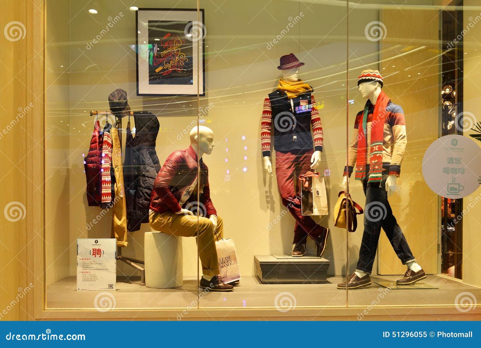 Mannequins - Slatwall Panels | Shop