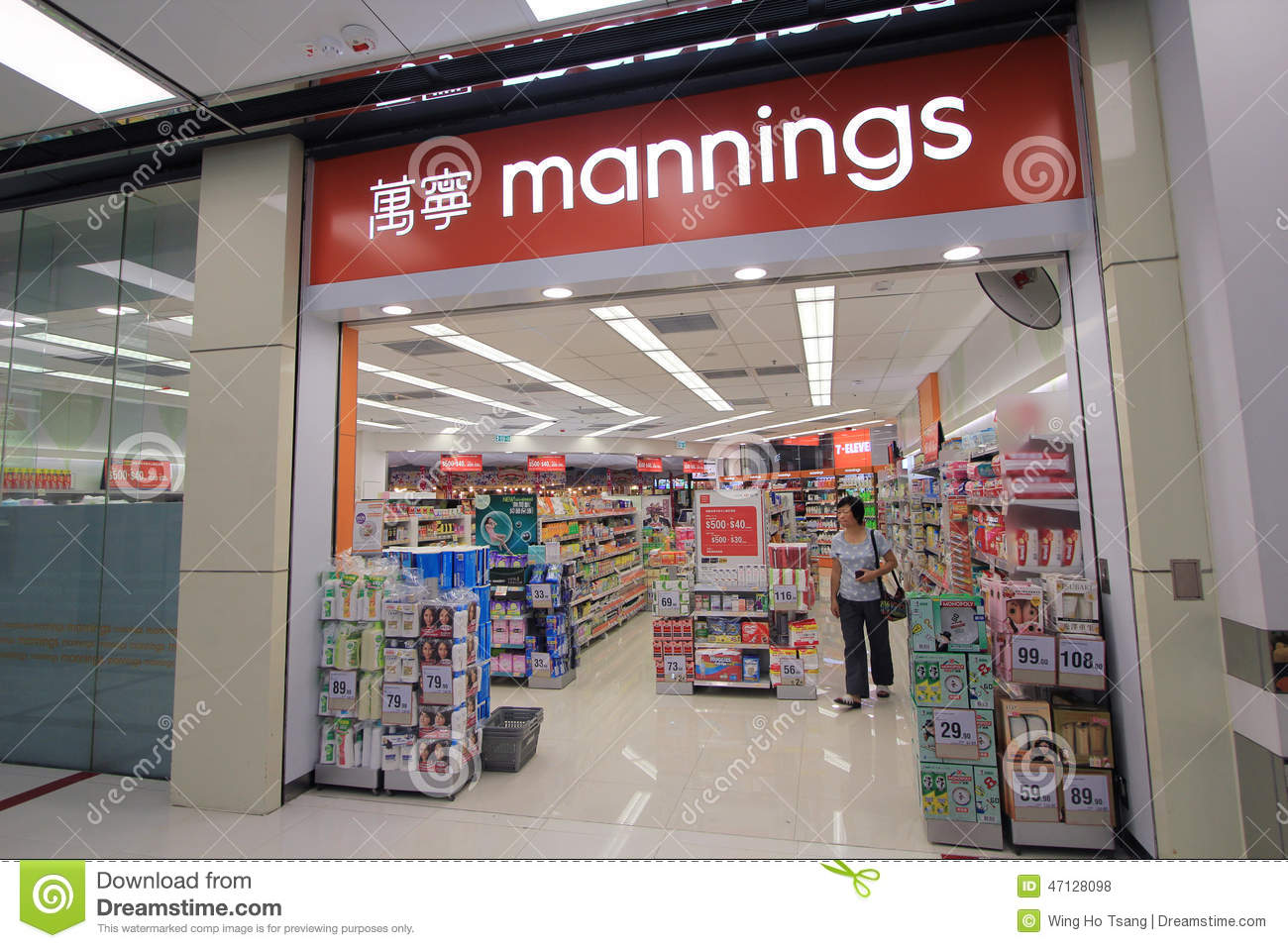 china mannings report Find the best selection of peyton manning jersey here at dhgatecom source cheap and high quality products in hundreds of categories wholesale direct from china.