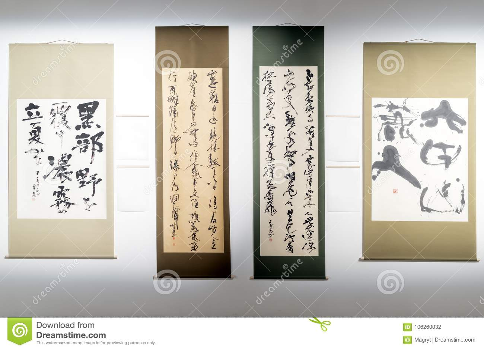 Manuscrit Japonais Hieroglyphes Noirs Sur Le Livre Blanc