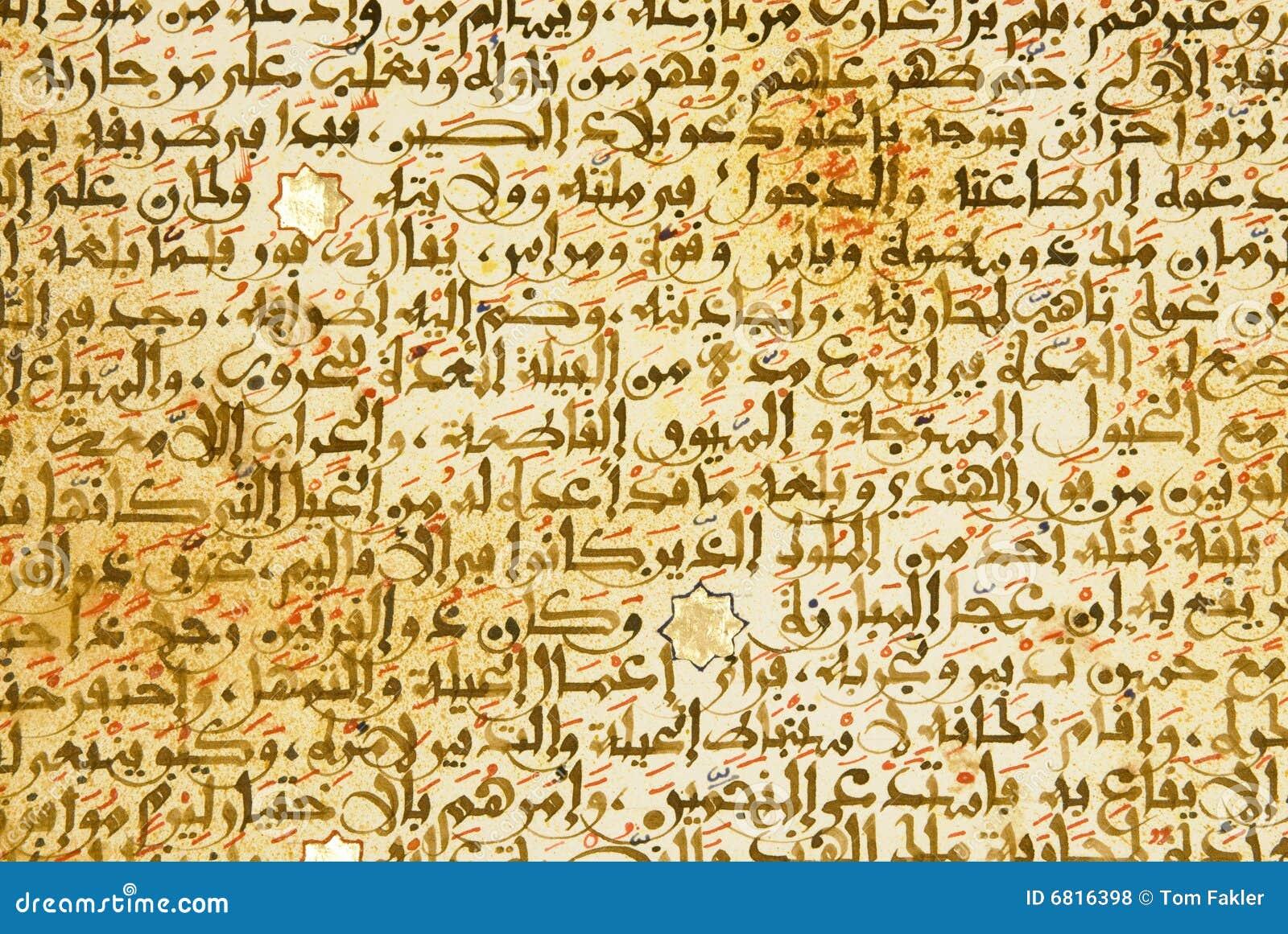 Manuscrito árabe De La Caligrafía En El Papel Foto de archivo ...