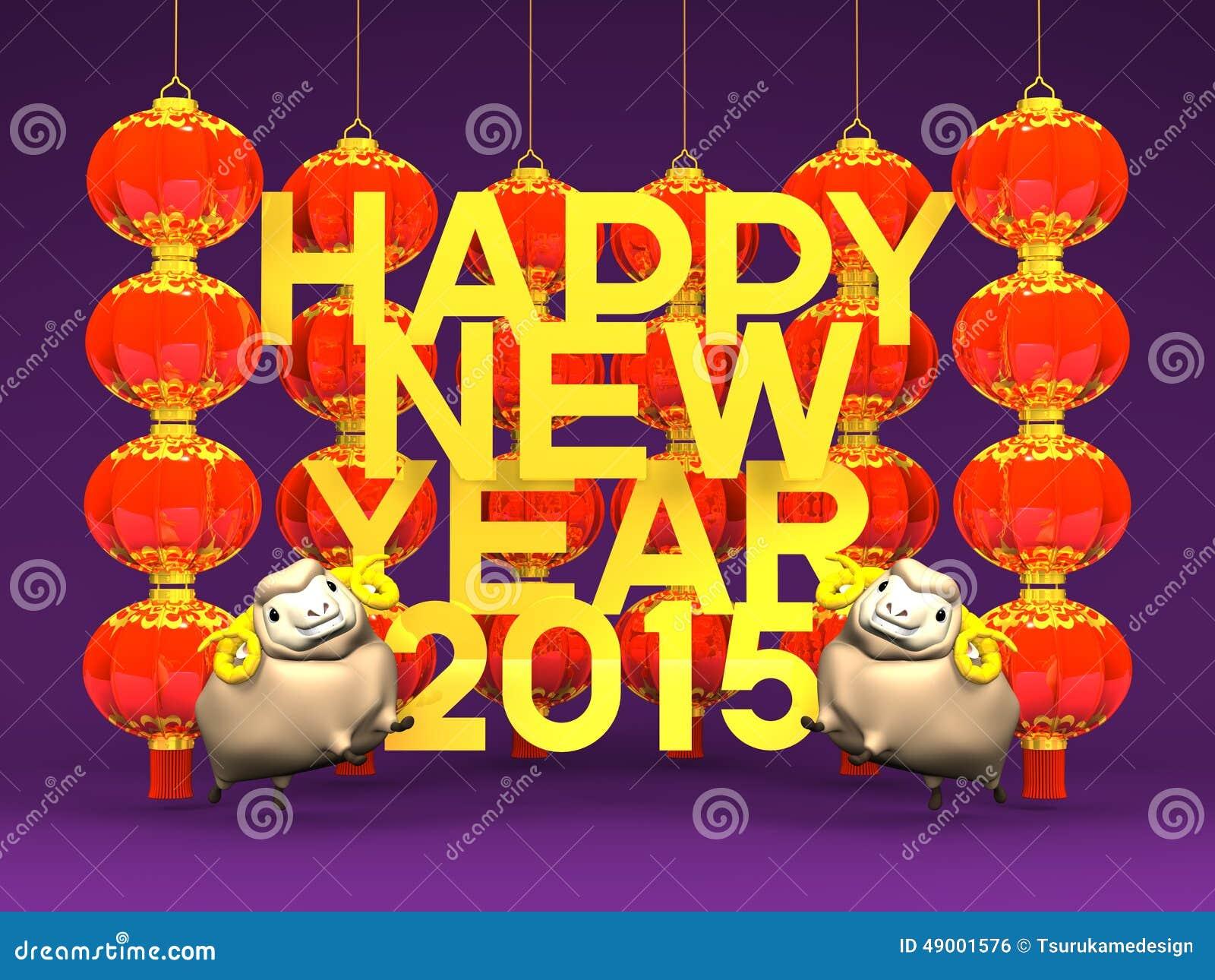 Many Lunar New Years Lanterns Sheep 2015 Greeting On Purple