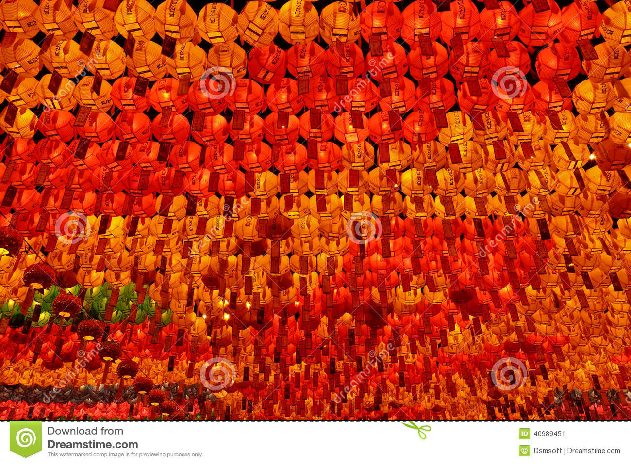 Many red, yellow and green glowing lanterns