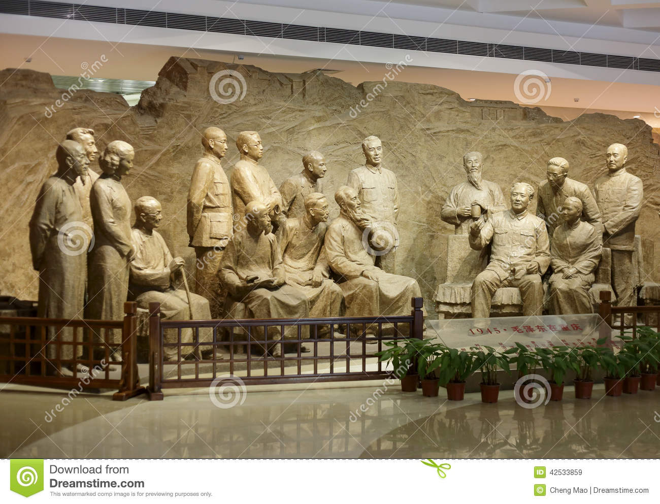 Mao and democratic parties leaders