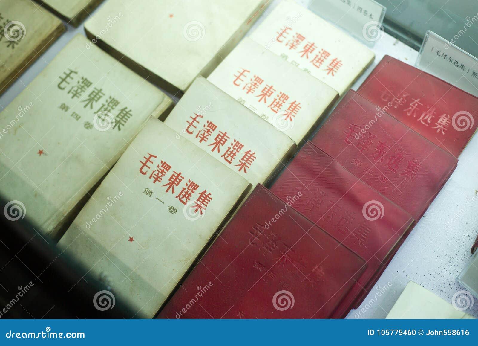 MAO ` s weinig rood boek