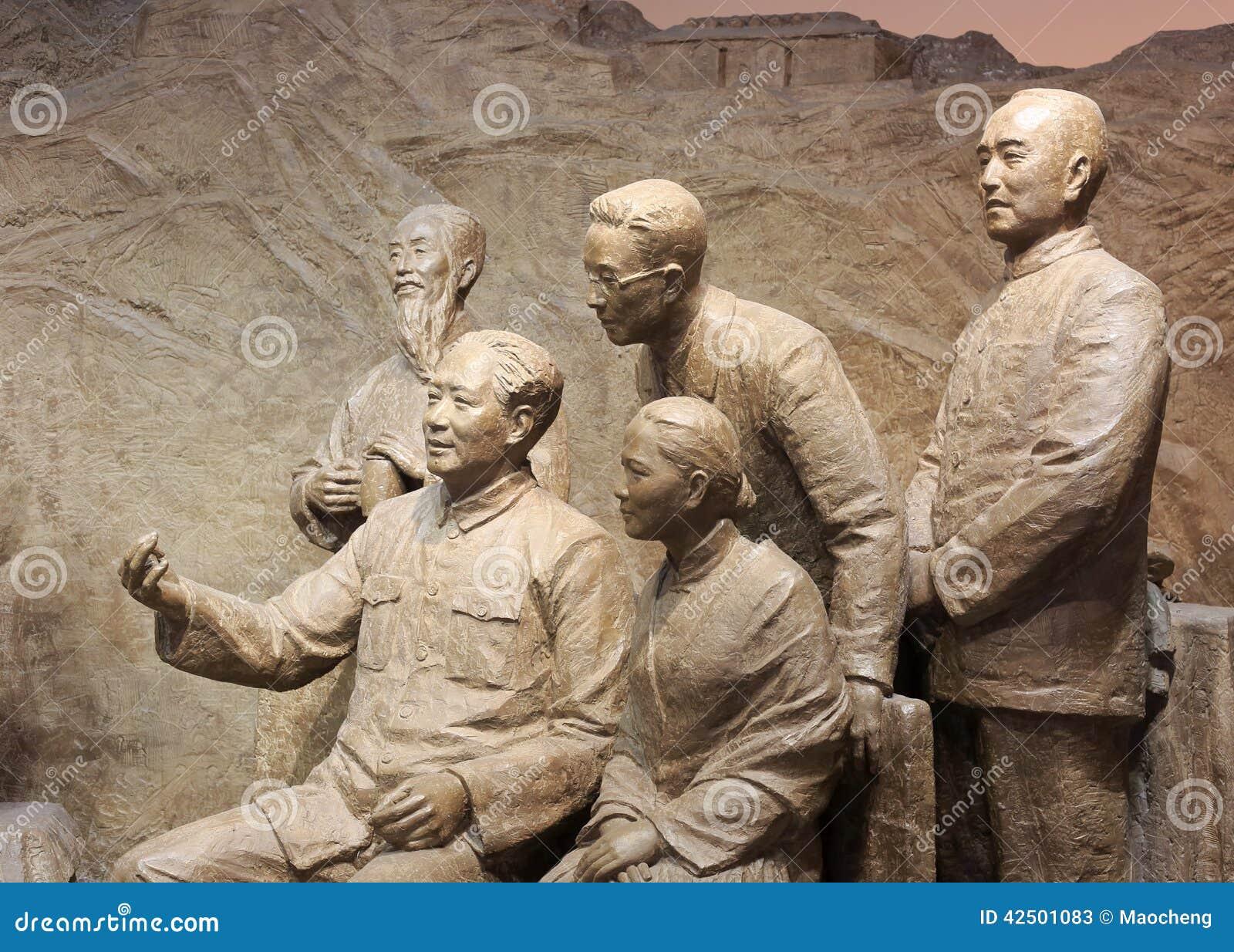 Maozedong y líderes de partidos democráticos