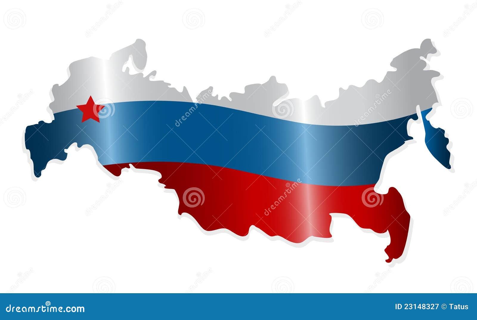 Federation Understand Russian 106