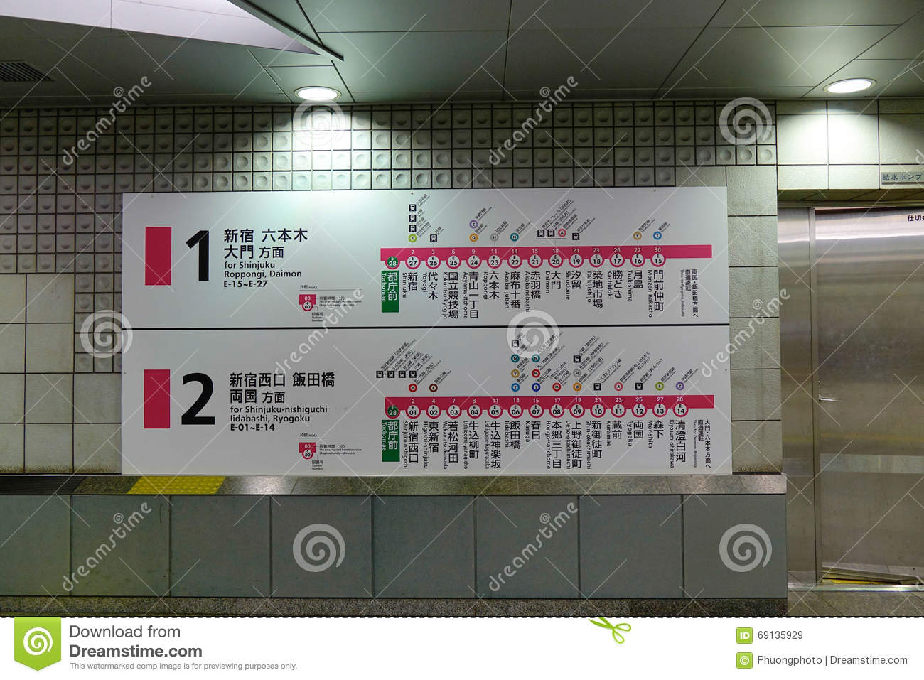 Aoyama Itchome On Subway Map.Map Subway In Tokyo Japan Editorial Stock Image Image Of Interior