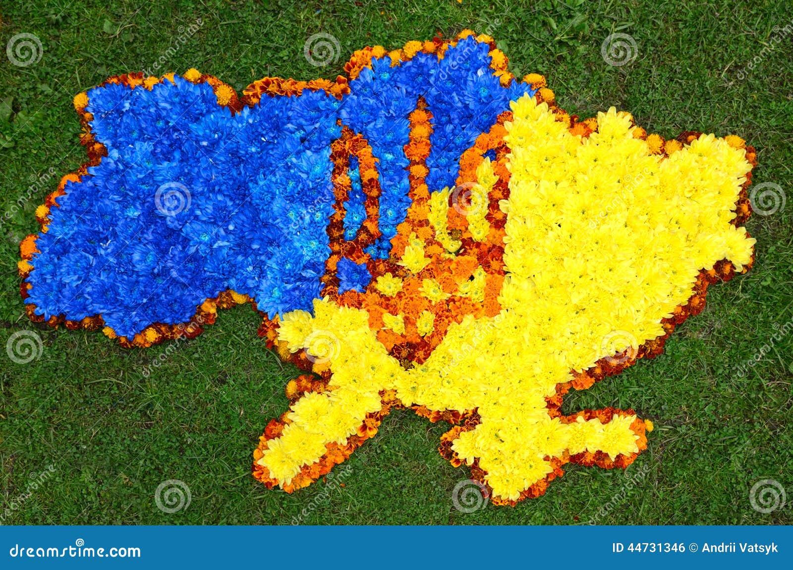 Как сделать чтобы в украине было хорошо