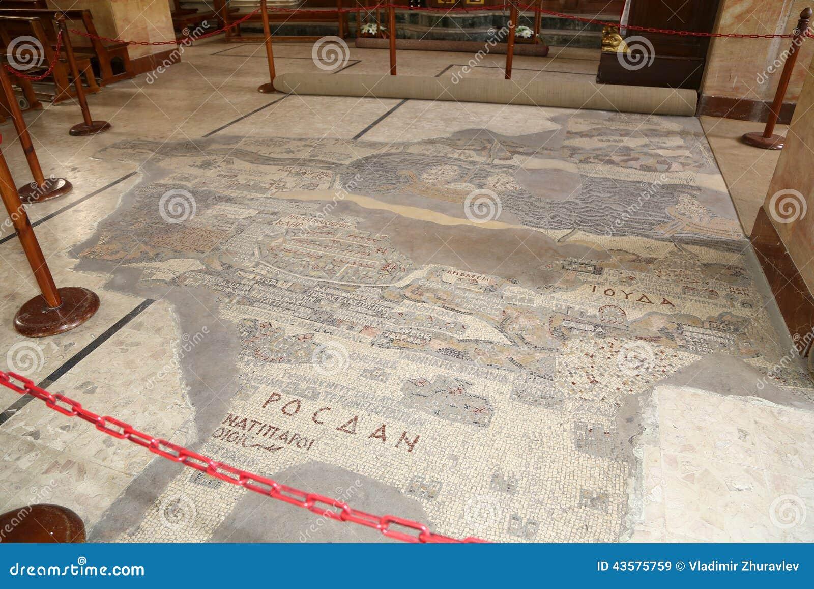 Mapa bizantino antiguo de la tierra santa en el piso de st for Nivelar piso de tierra