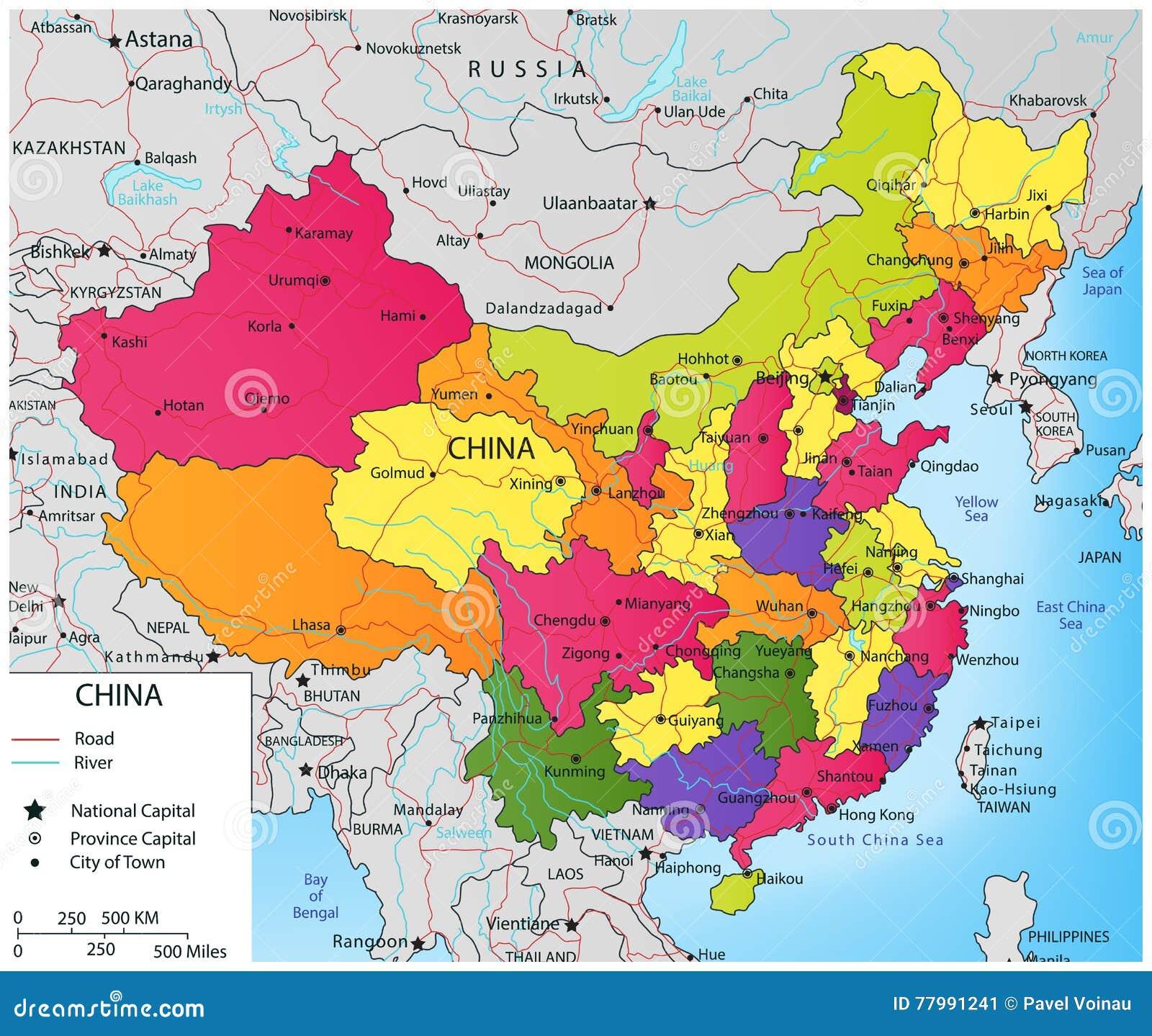 Cartina Geografica Della Cina.La Cina Lessons Blendspace