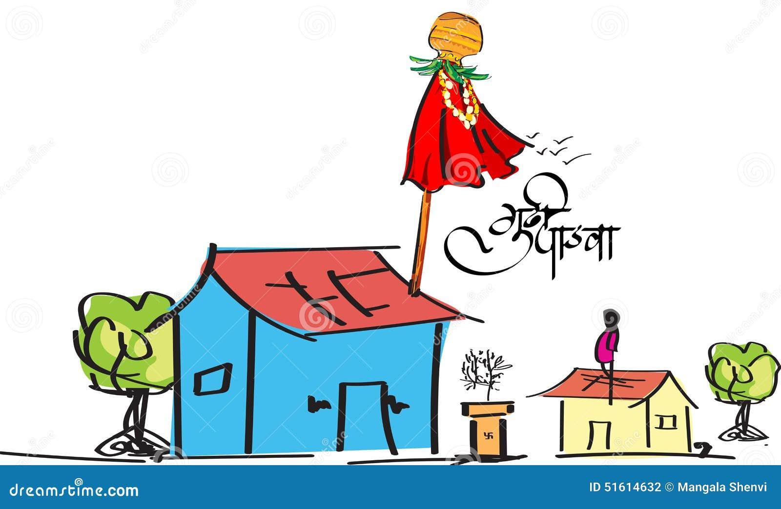 Sakharpuda Invitation Format In Marathi Best Custom Invitation