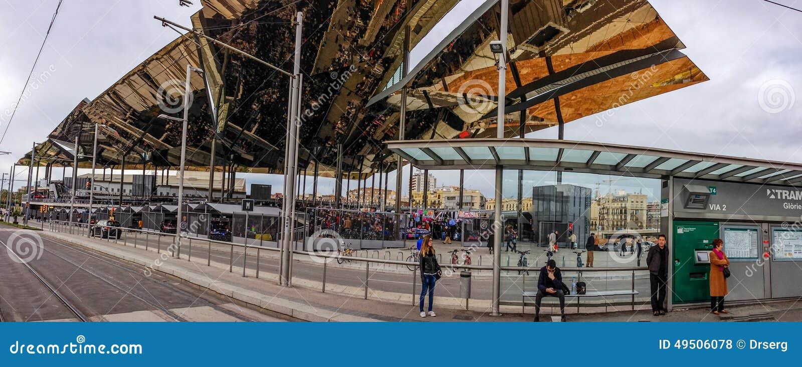 Free acheteurs avec barcelone els espagne et miroir for Miroir de plafond