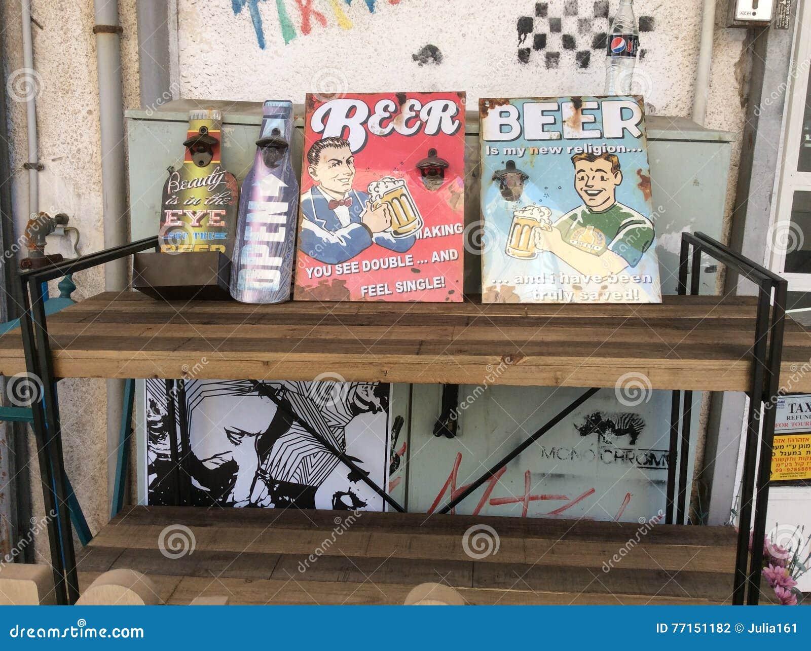 Marché aux puces dans vieux Yaffo (Jaffa, Yafo), Israël