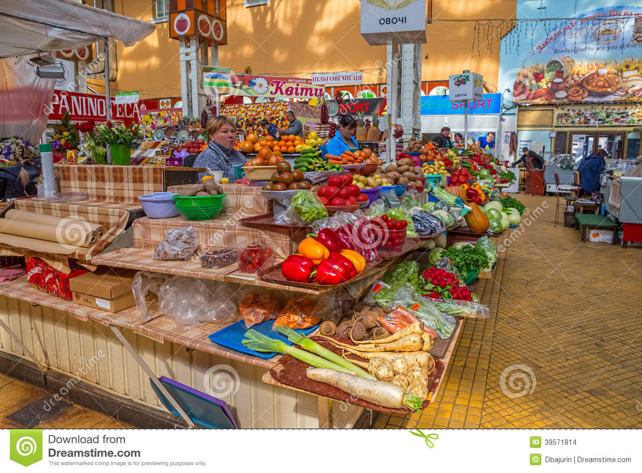 March d 39 int rieur kiev de bessarabskiy image stock for Marche interieur