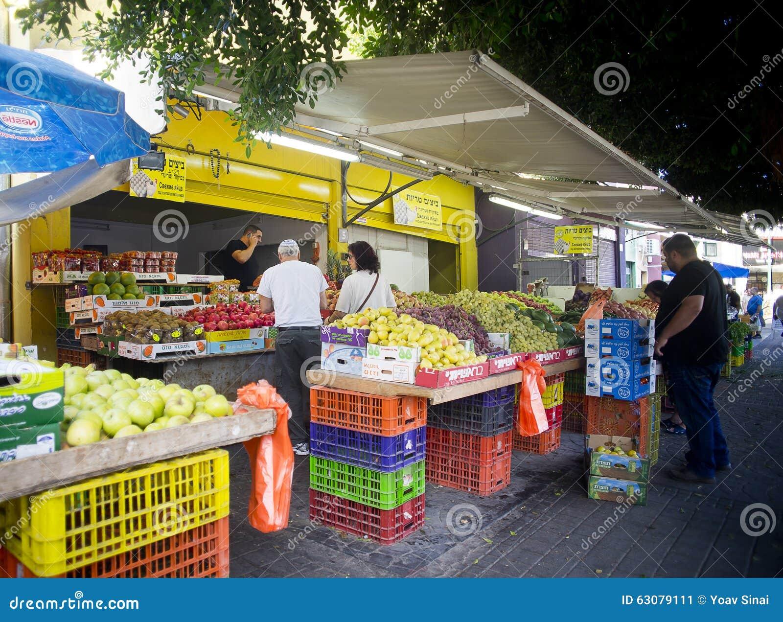 Download Marché De Fruits Et Légumes Hadera Israël Photo éditorial - Image du d0, plombs: 63079111
