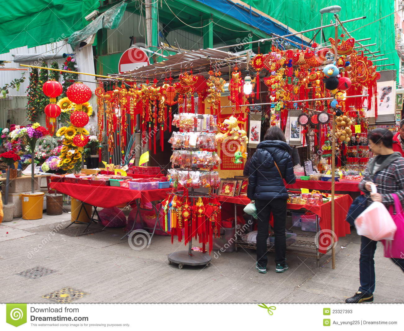 Marché en an neuf lunaire chinois