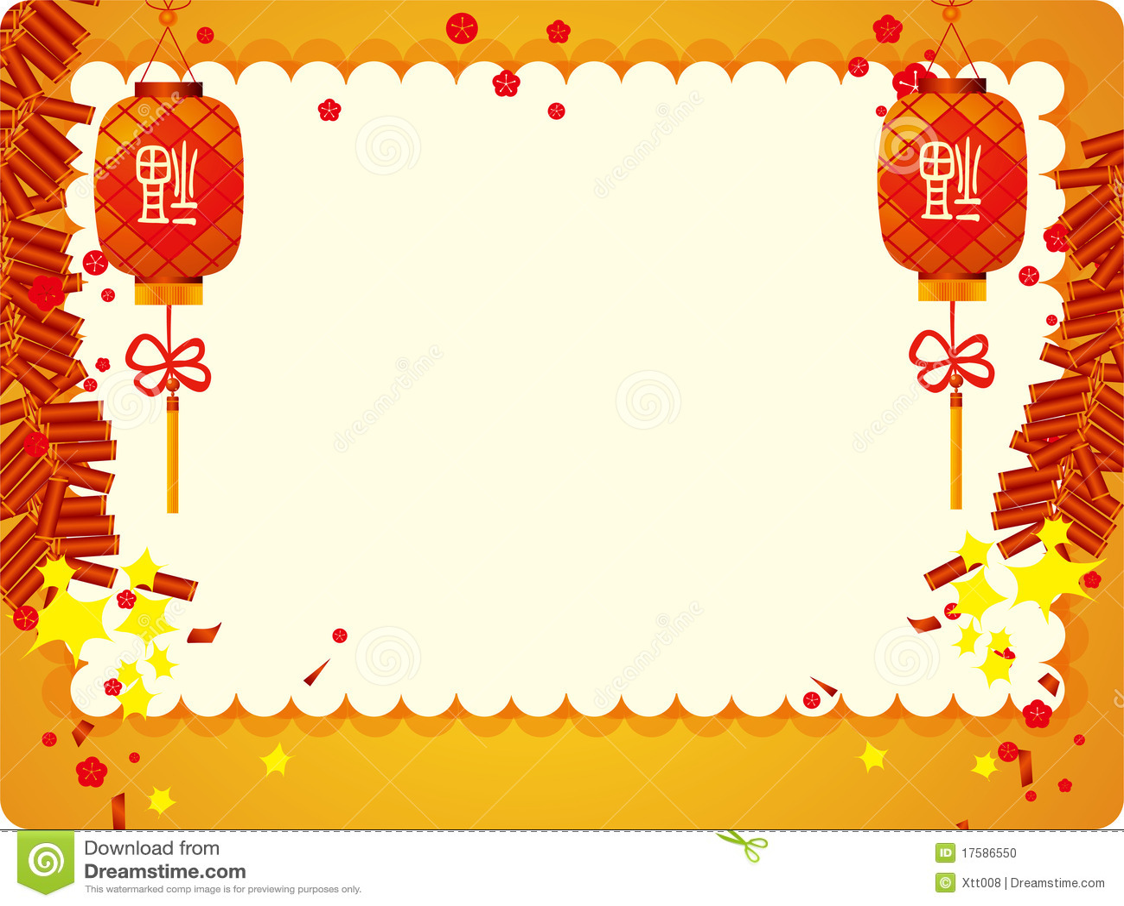 Decoración China Feliz Del Marco Del Año Nuevo Stock de ilustración ...