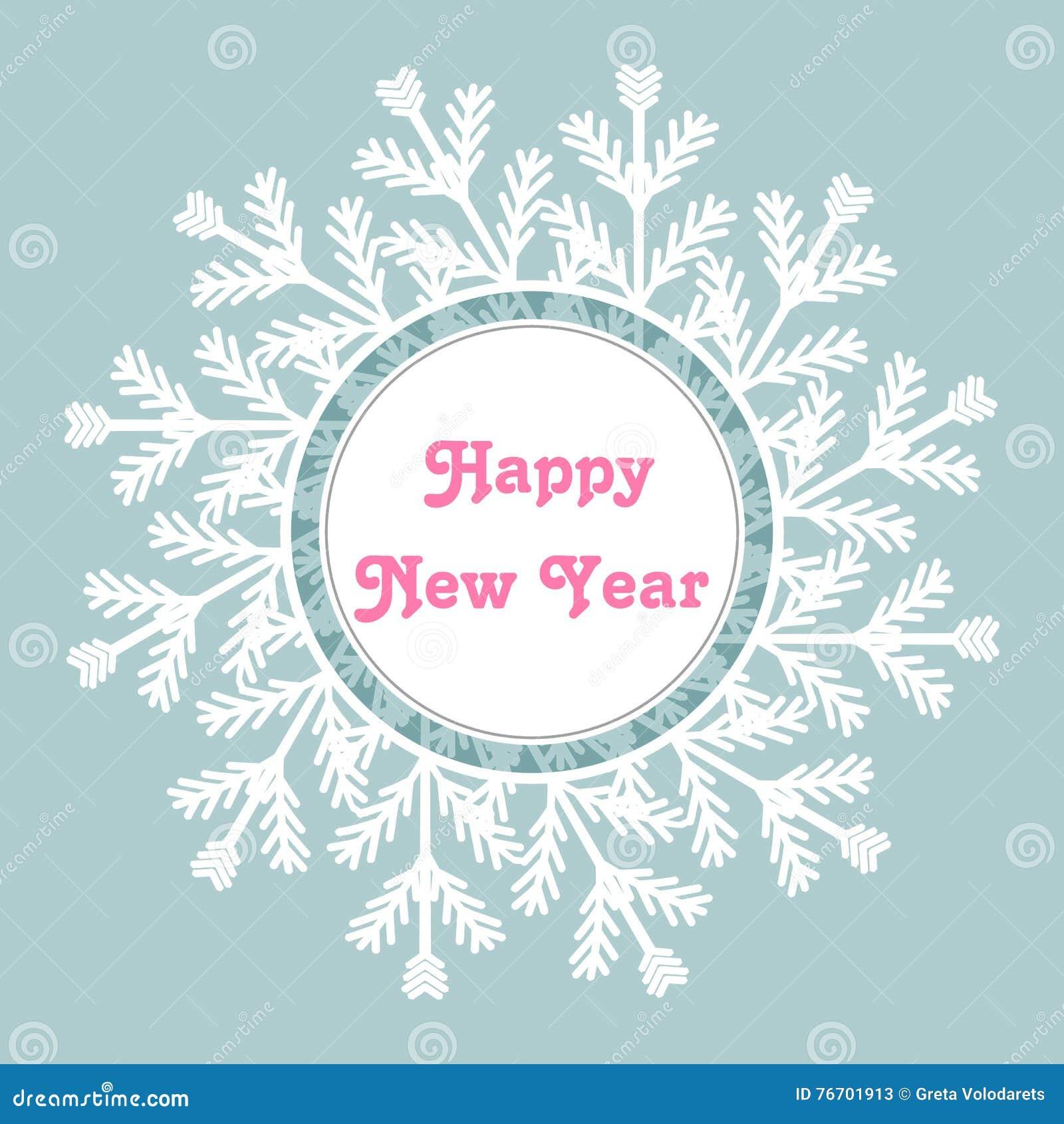 Marco del copo de nieve Tarjeta de la Feliz Año Nuevo Ilustración del vector