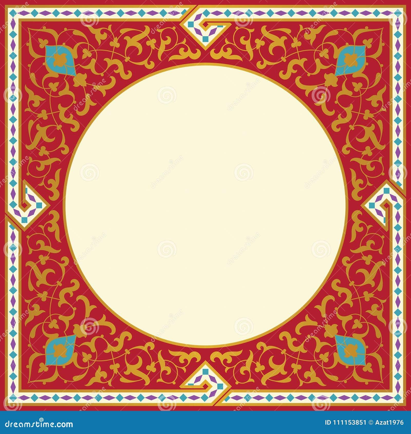 Marco floral árabe Diseño islámico tradicional