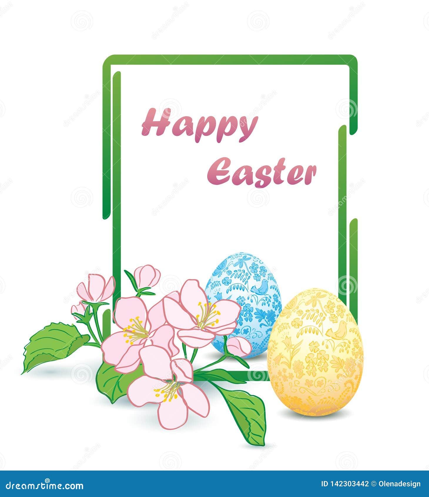 Marco verde rectangular vertical con las flores y los huevos de Pascua decorativos - tarjeta feliz del Apple-árbol del vector de