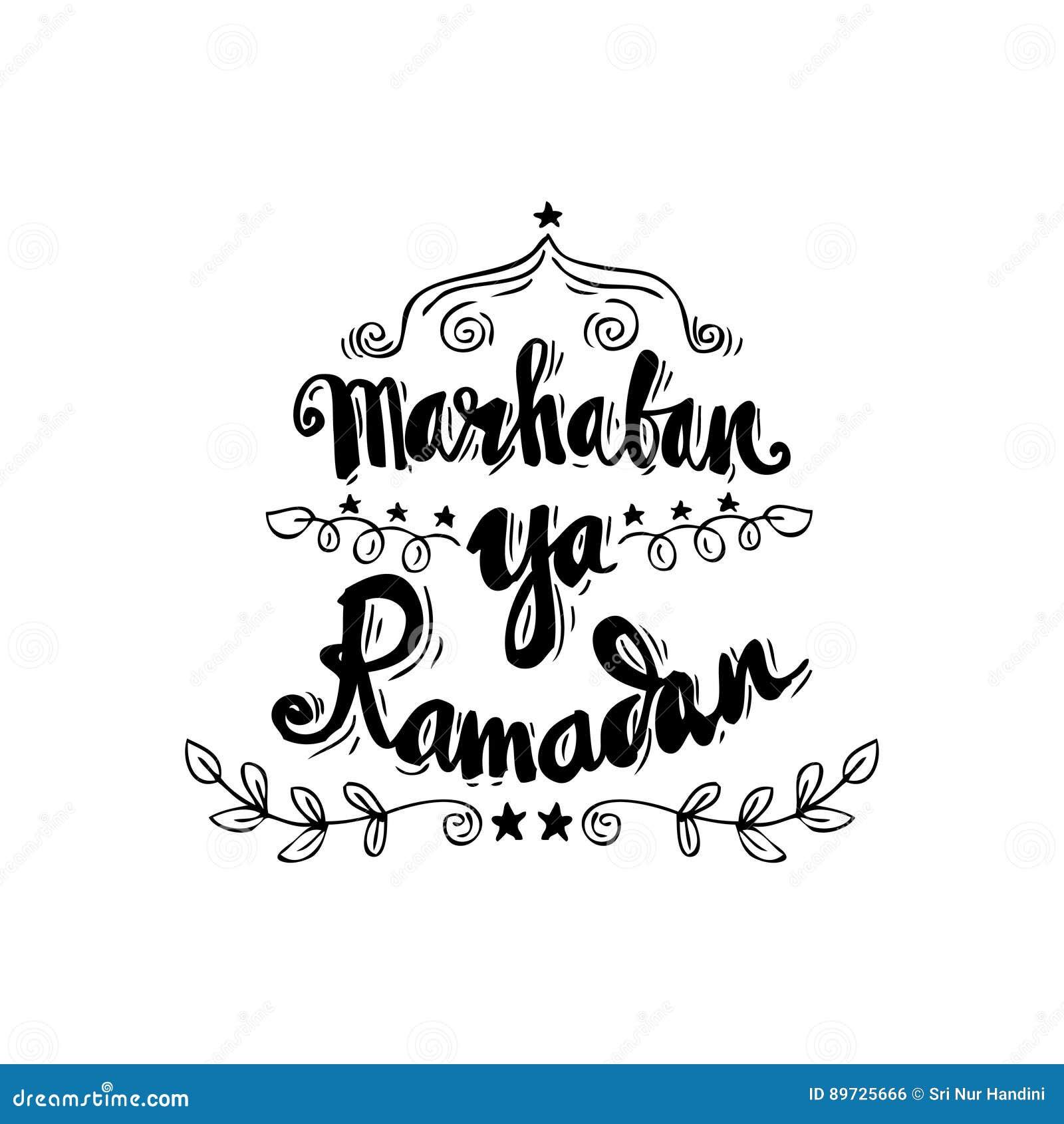 Marhaban Ya Ramadan Mosque Creative Royalty Free Illustration