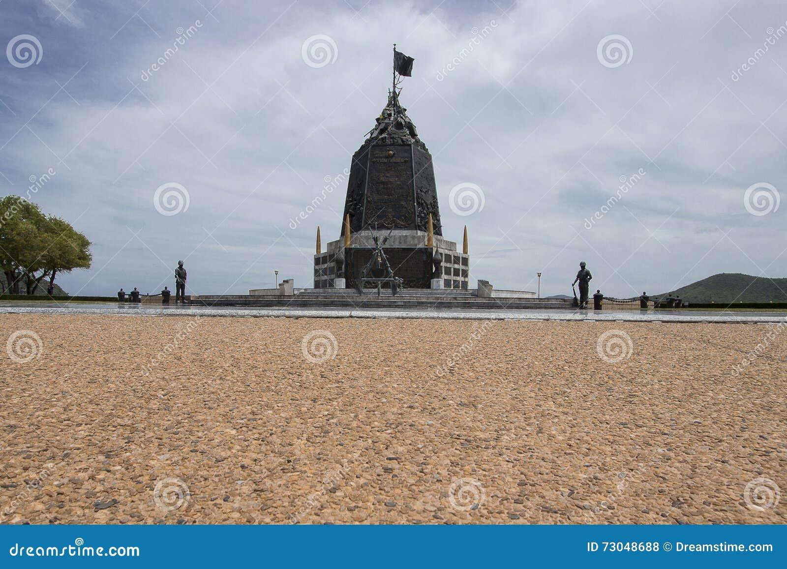 Marin- monument